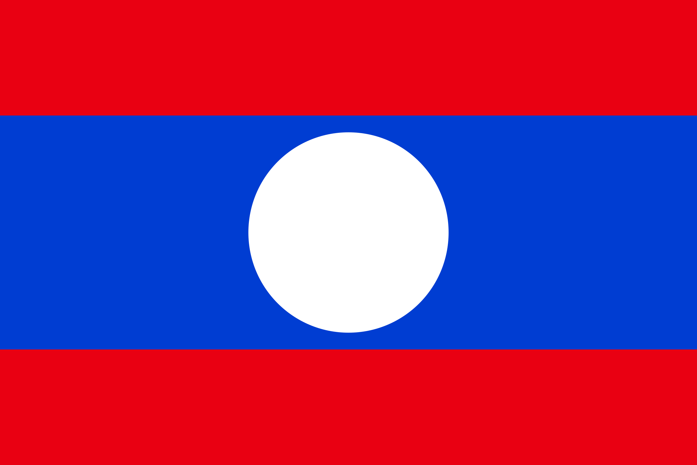 laos by Anonymous