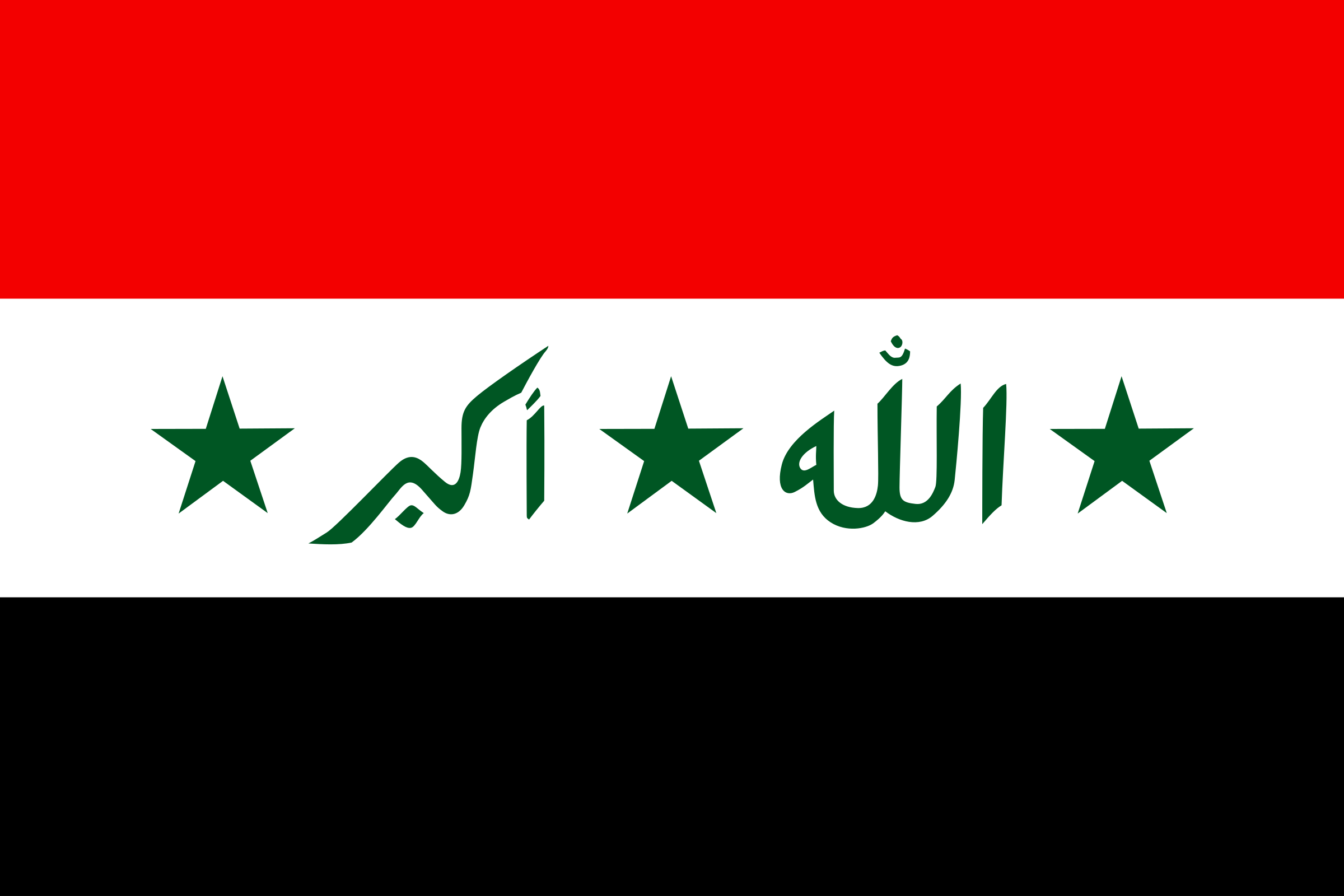 iraq by Anonymous