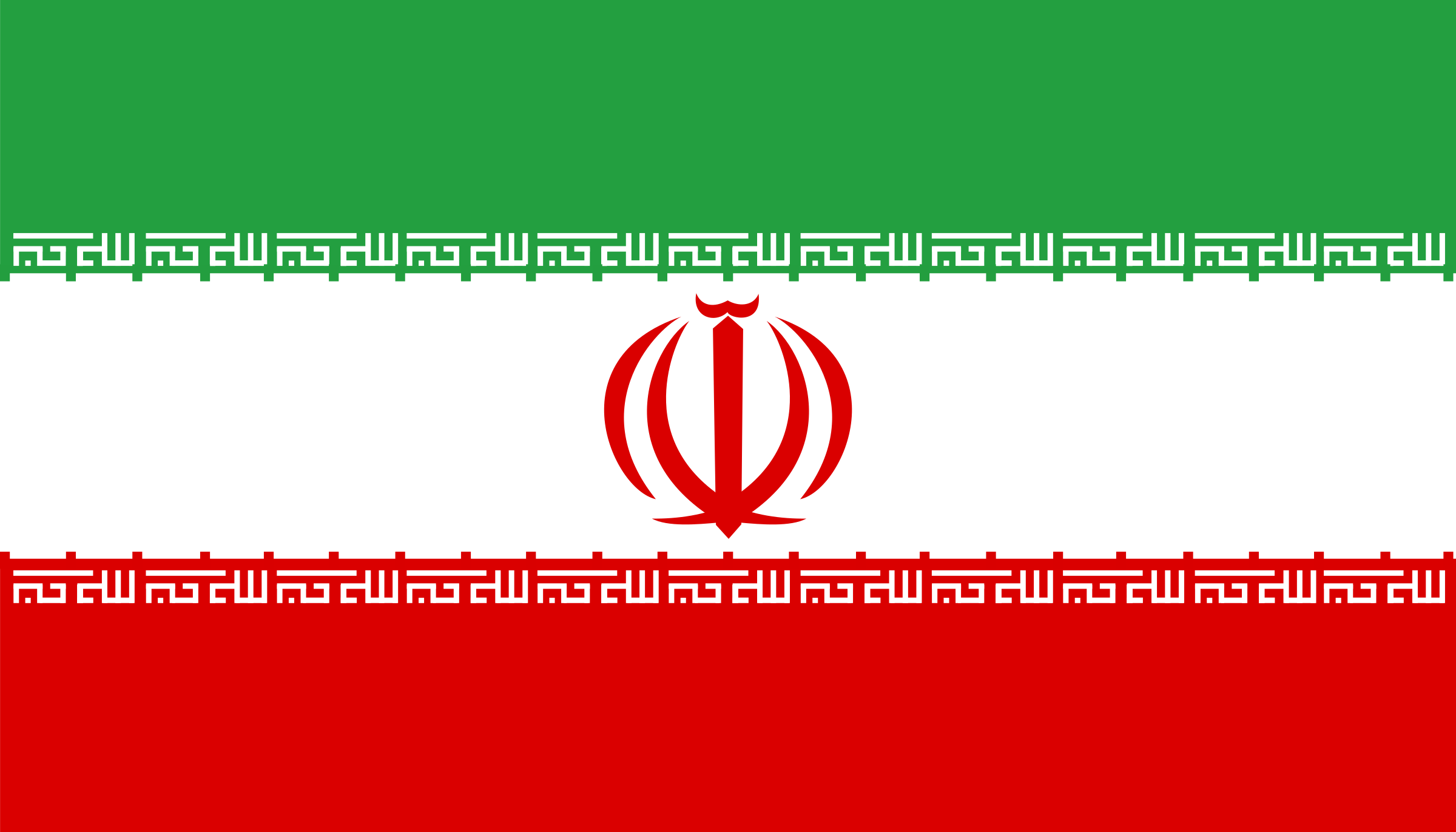 iran by Anonymous