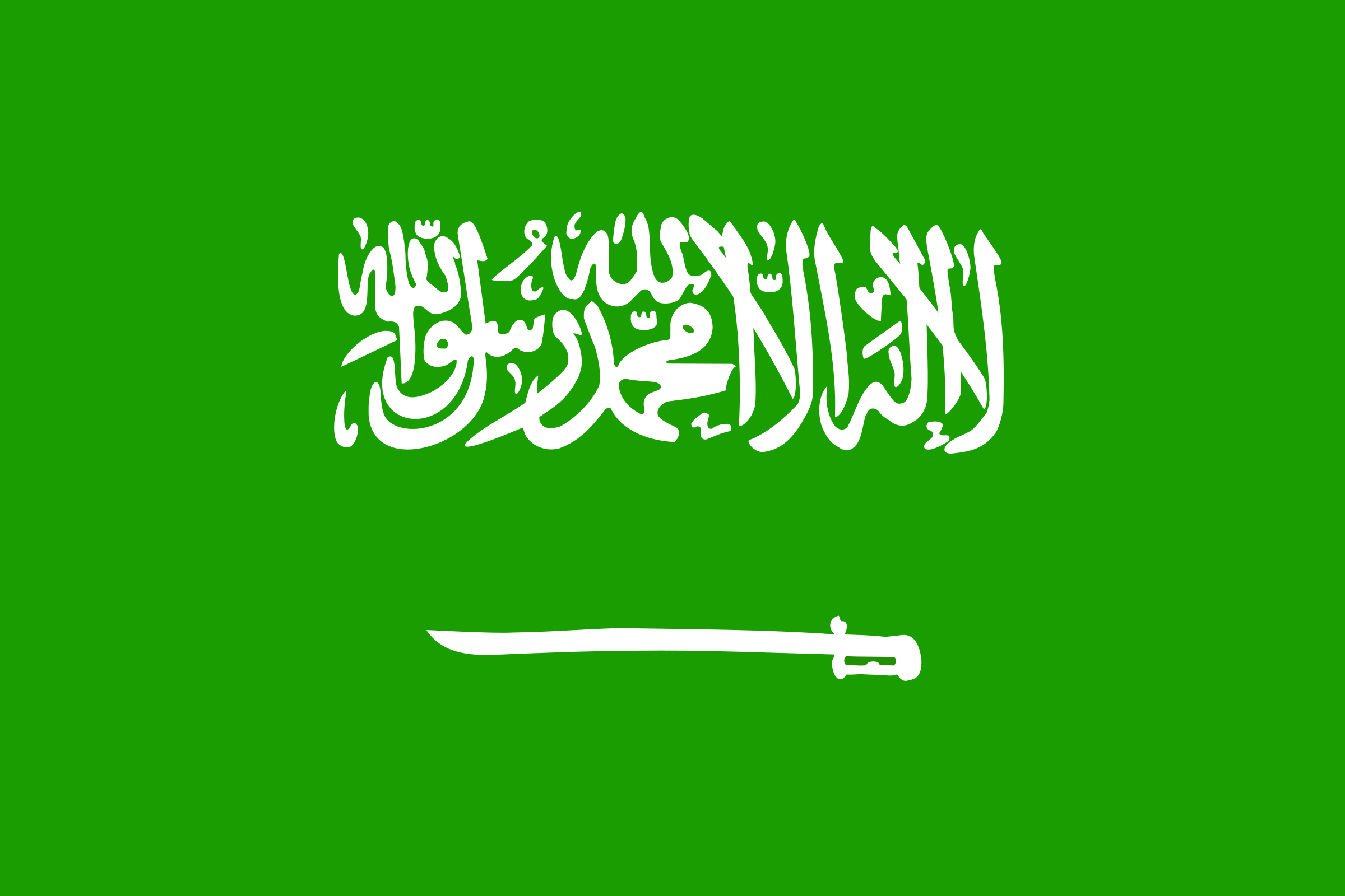 saudi arabia by Anonymous