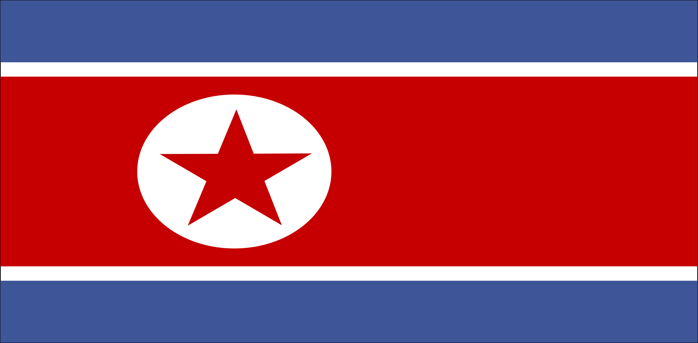 north korea by Anonymous