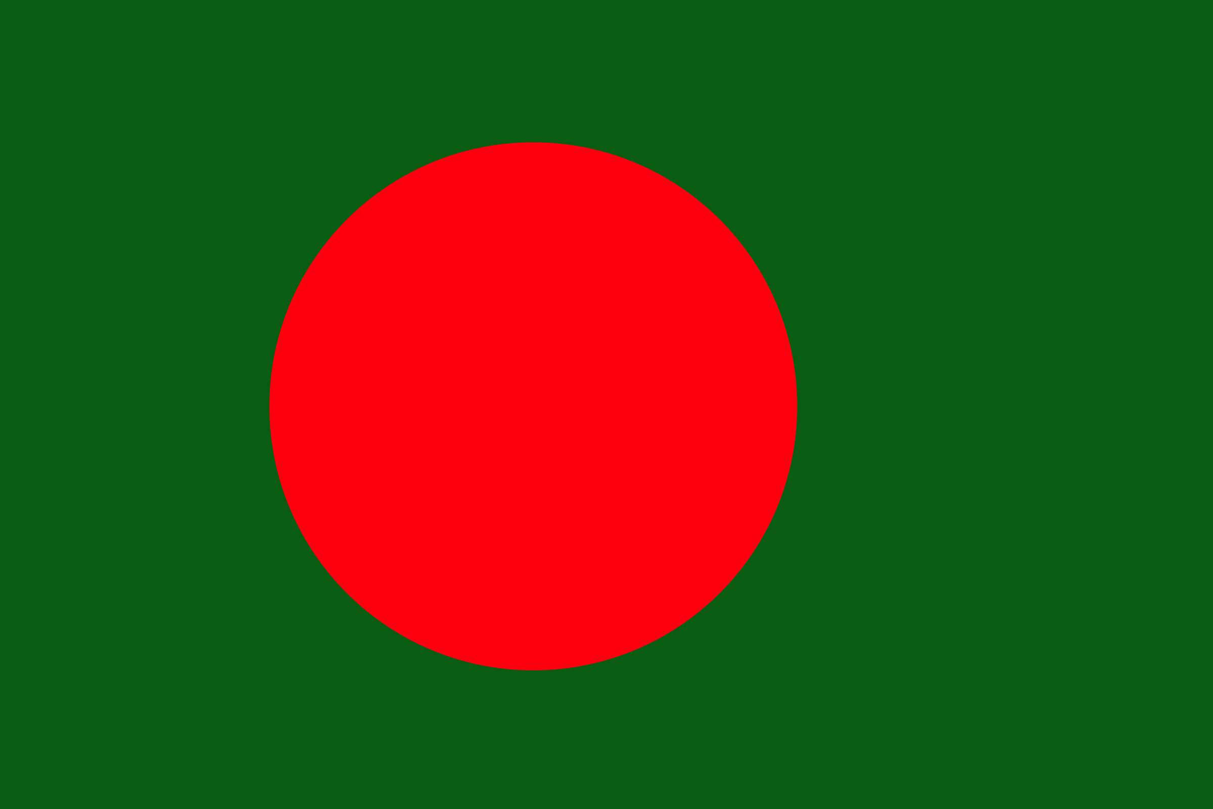 bangladesh by Anonymous