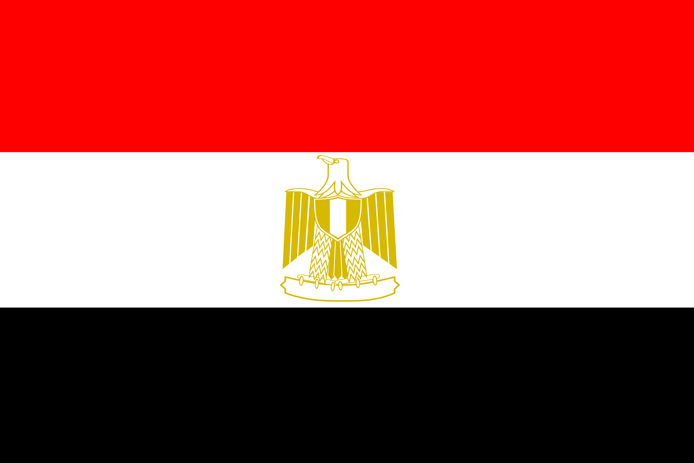 egypt by Anonymous