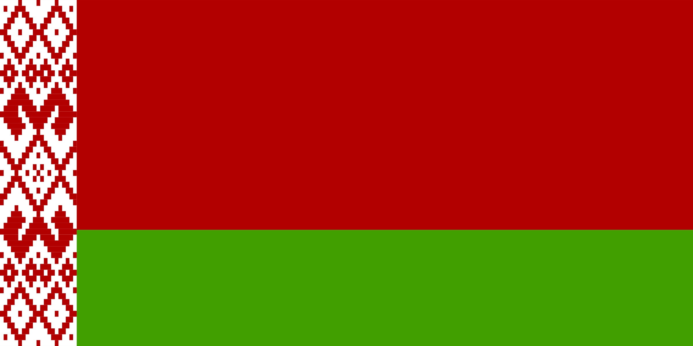 belarus by Anonymous