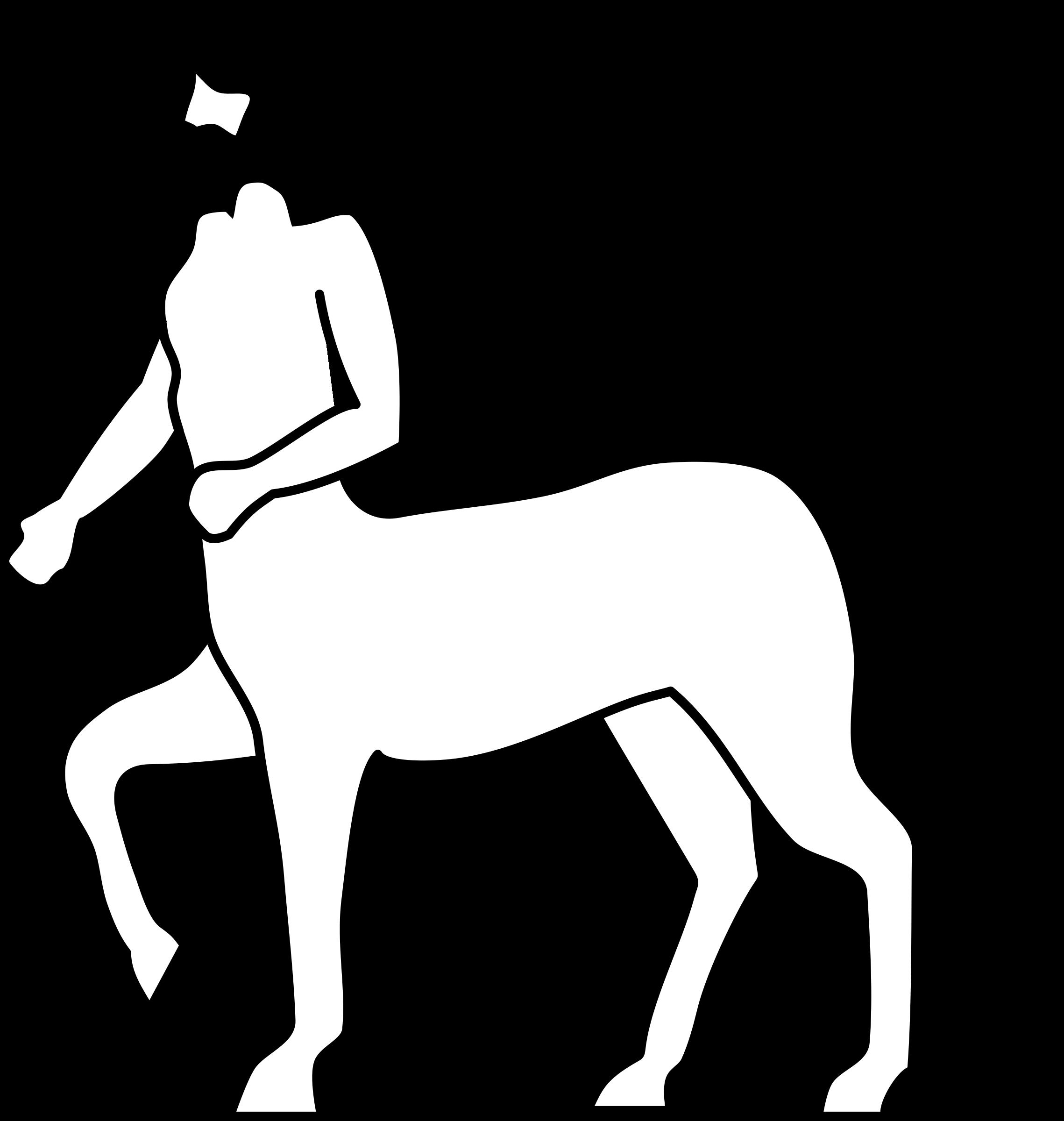 Clipart - Heraldic Centaur