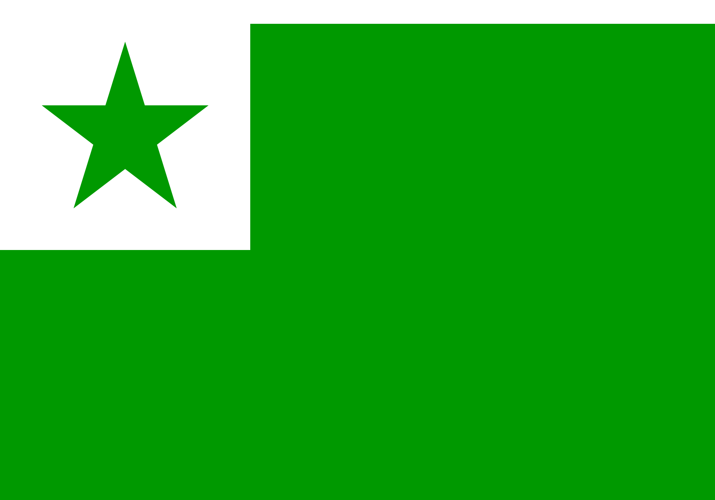 esperanto flag by Anonymous