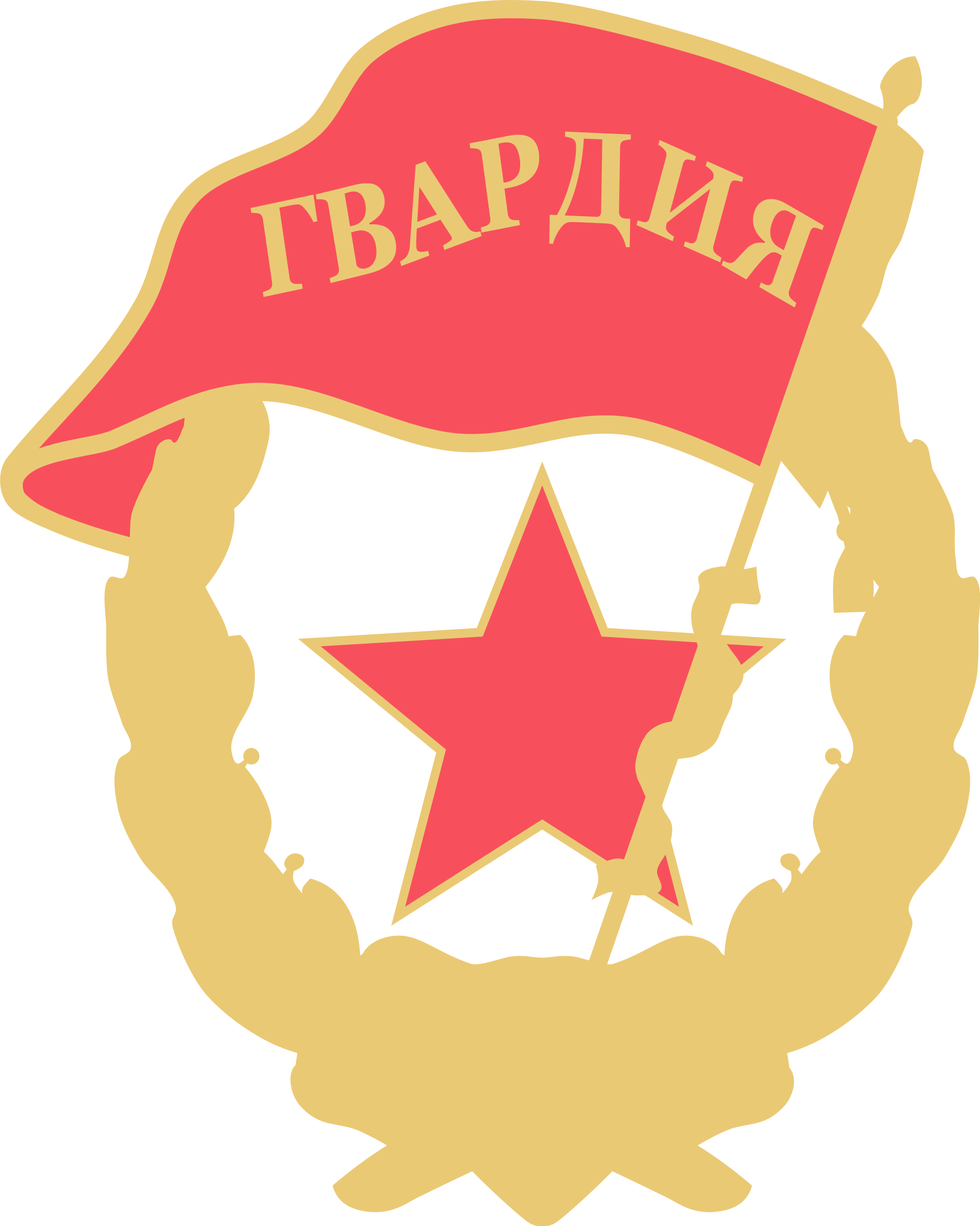 Soviet Guards Badge by rones