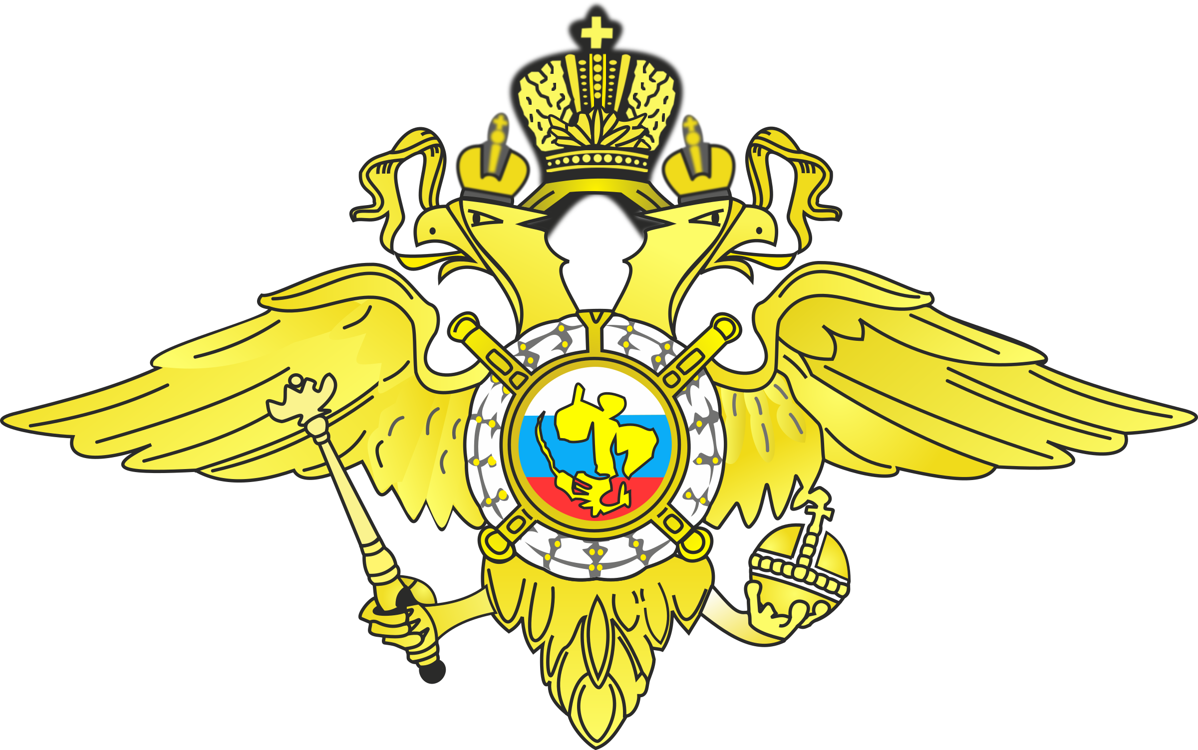 Emblem of the Russian Federation by Rasmussen