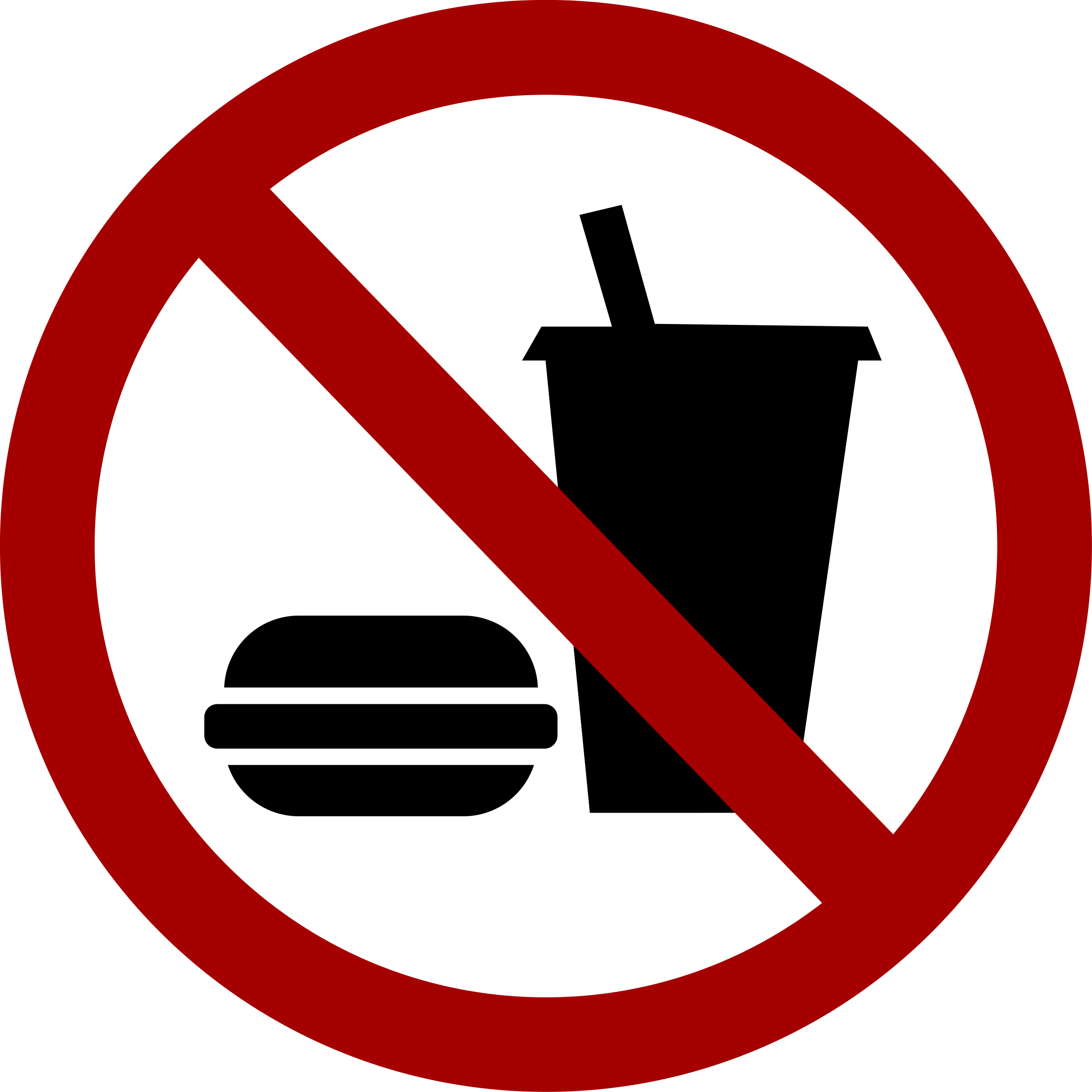 clipart no food drink rh openclipart org no food allowed clipart no eating clipart