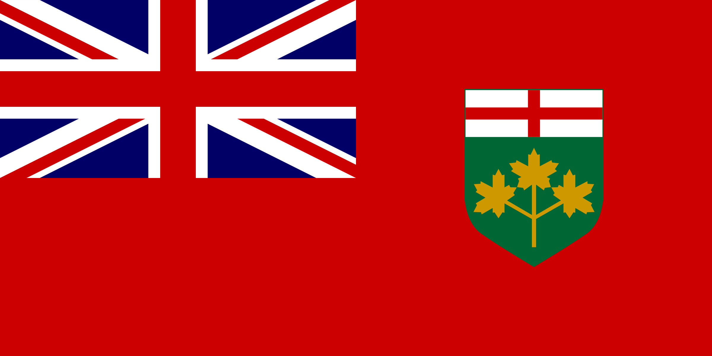 flag of Ontario Canada by Anonymous