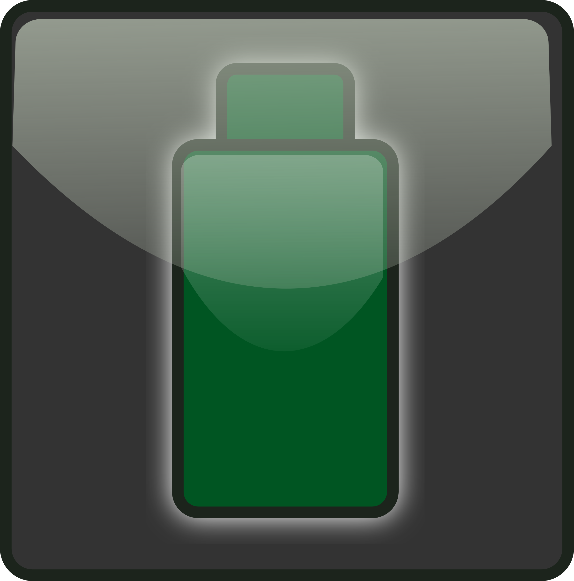 Battery Icon by gsagri04