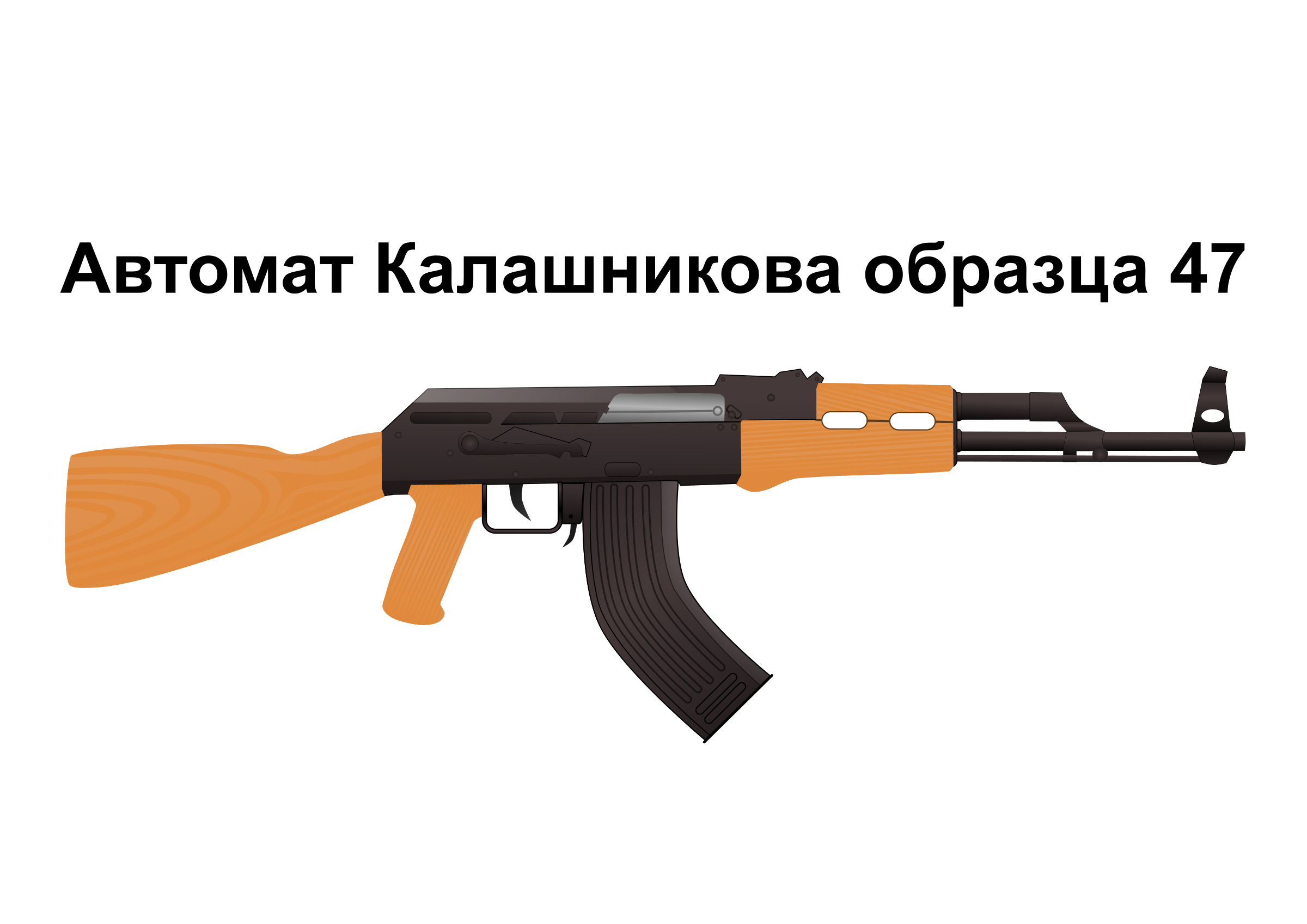 AK47 Assault Rifle by gnokii
