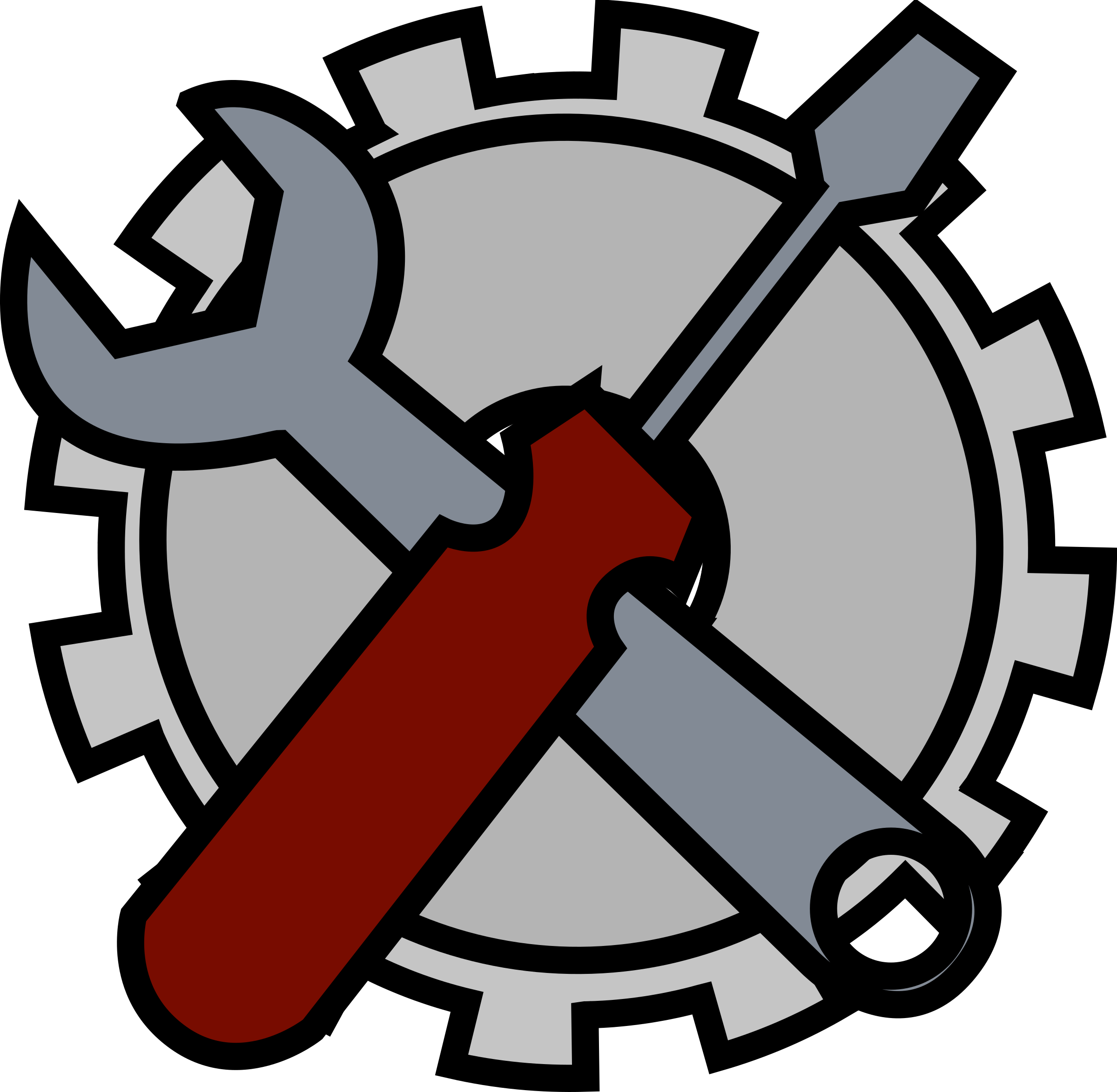 Admin tools icon by darth_schmoo
