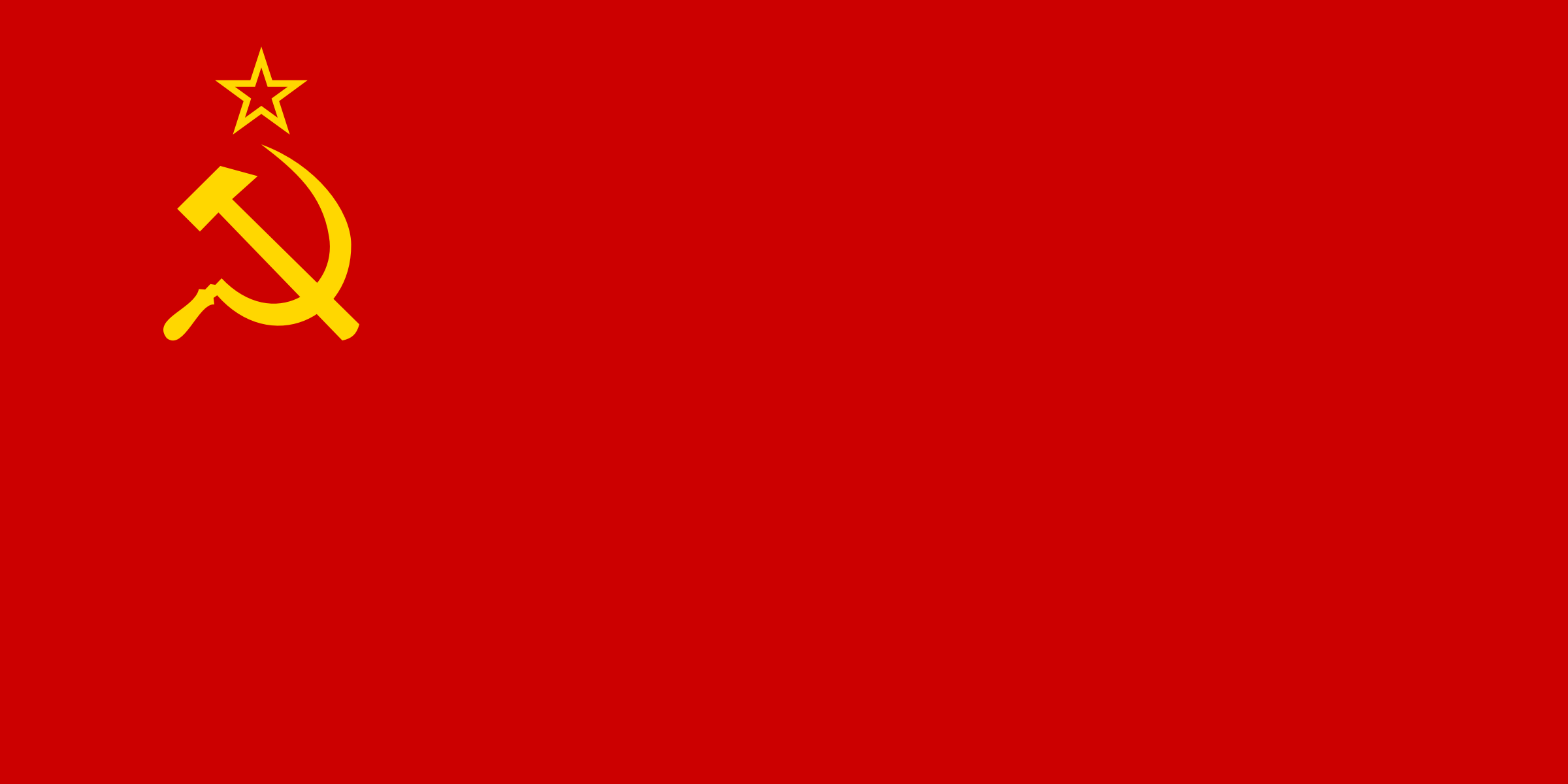 Flag of the Soviet Union by Marxist-Leninist