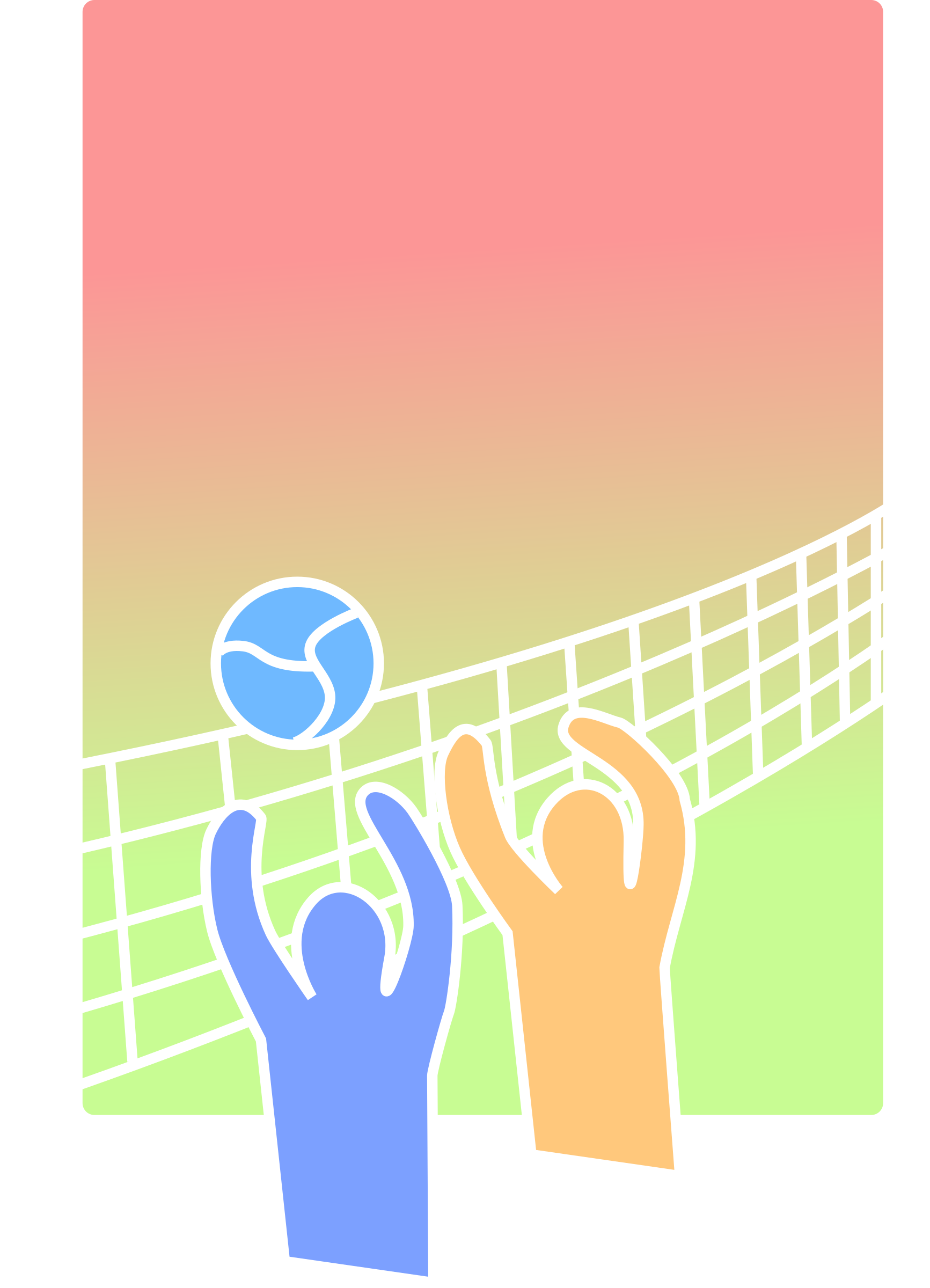 volleyball by roland81
