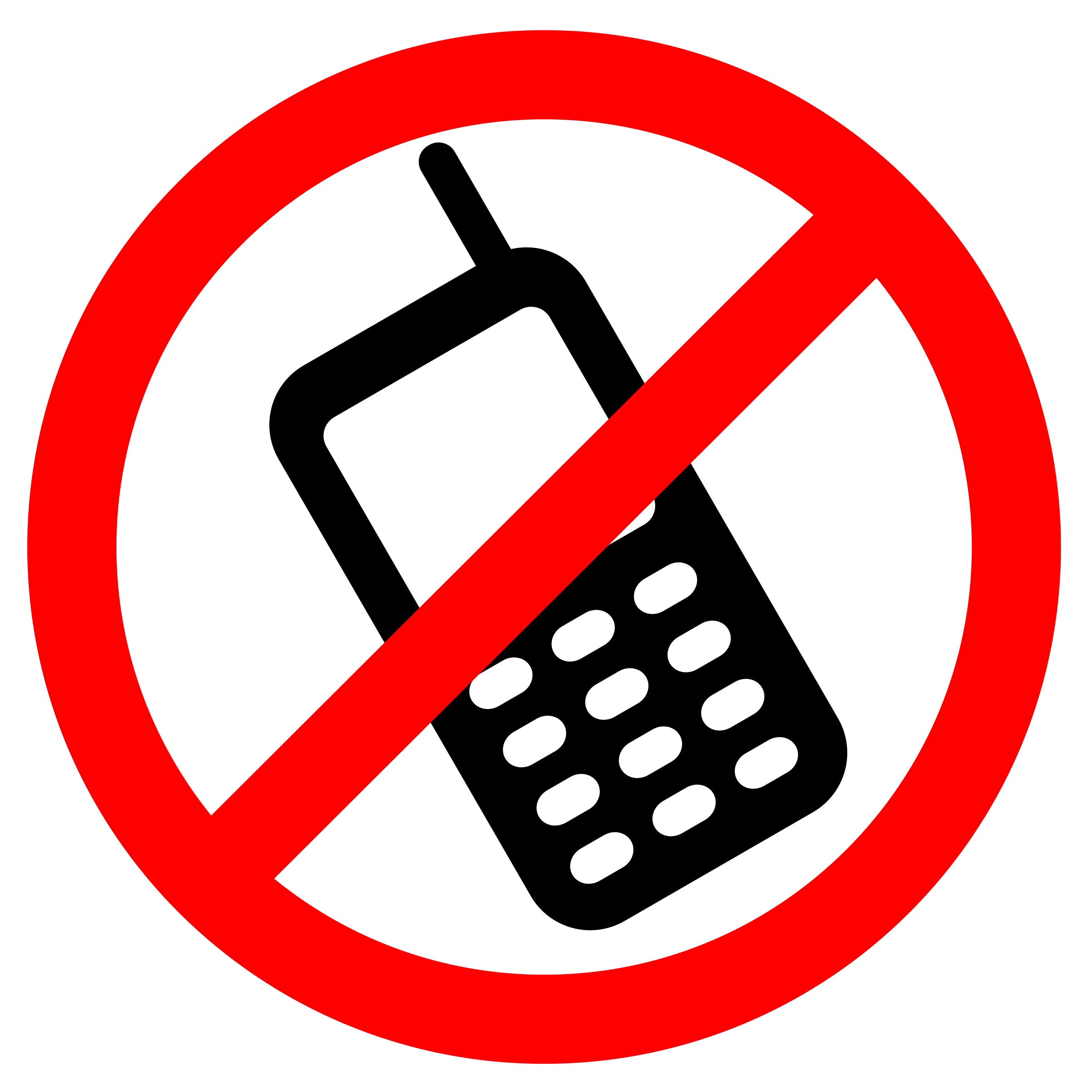 No Cell Phones Allowed by taber