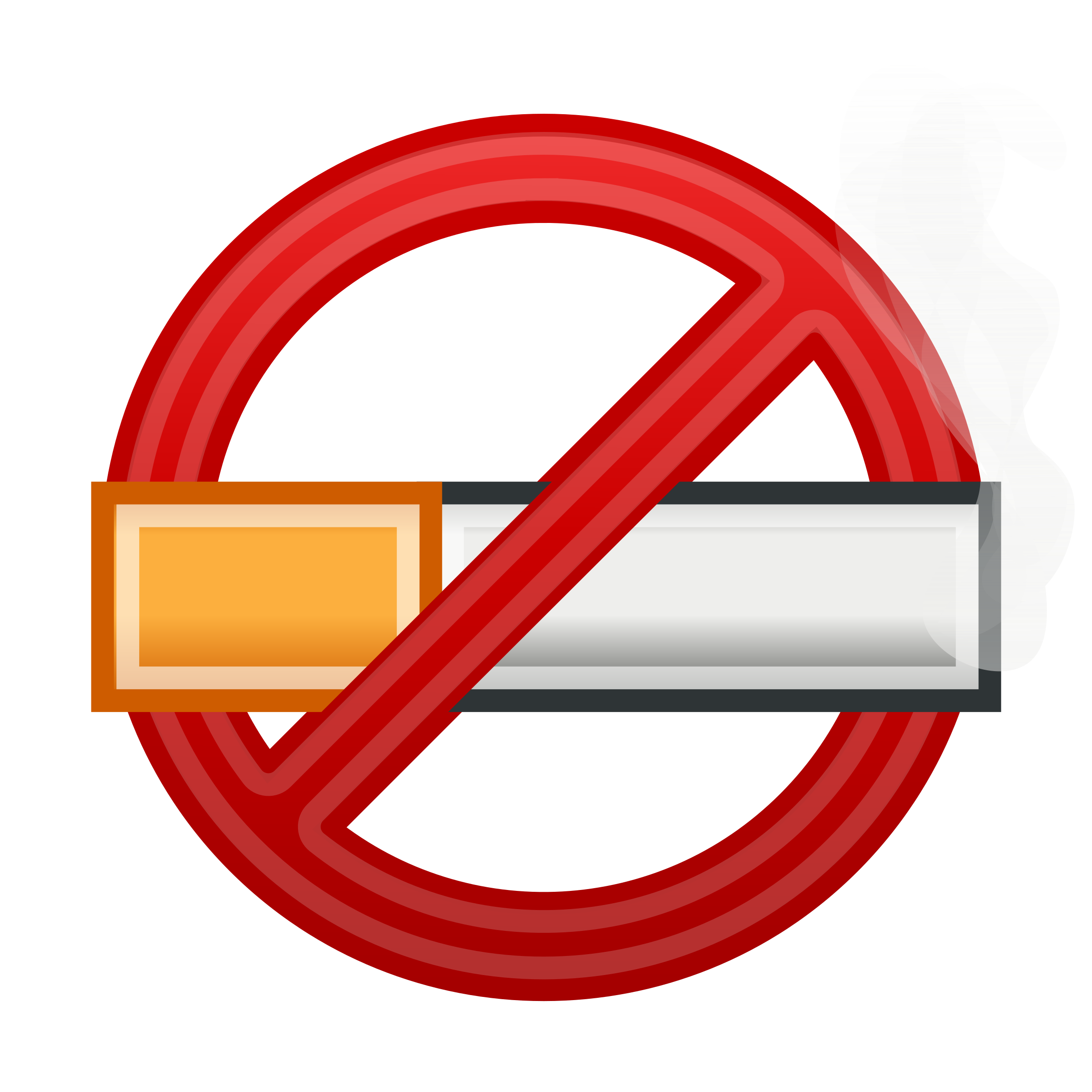 No smoking icon by jhnri4