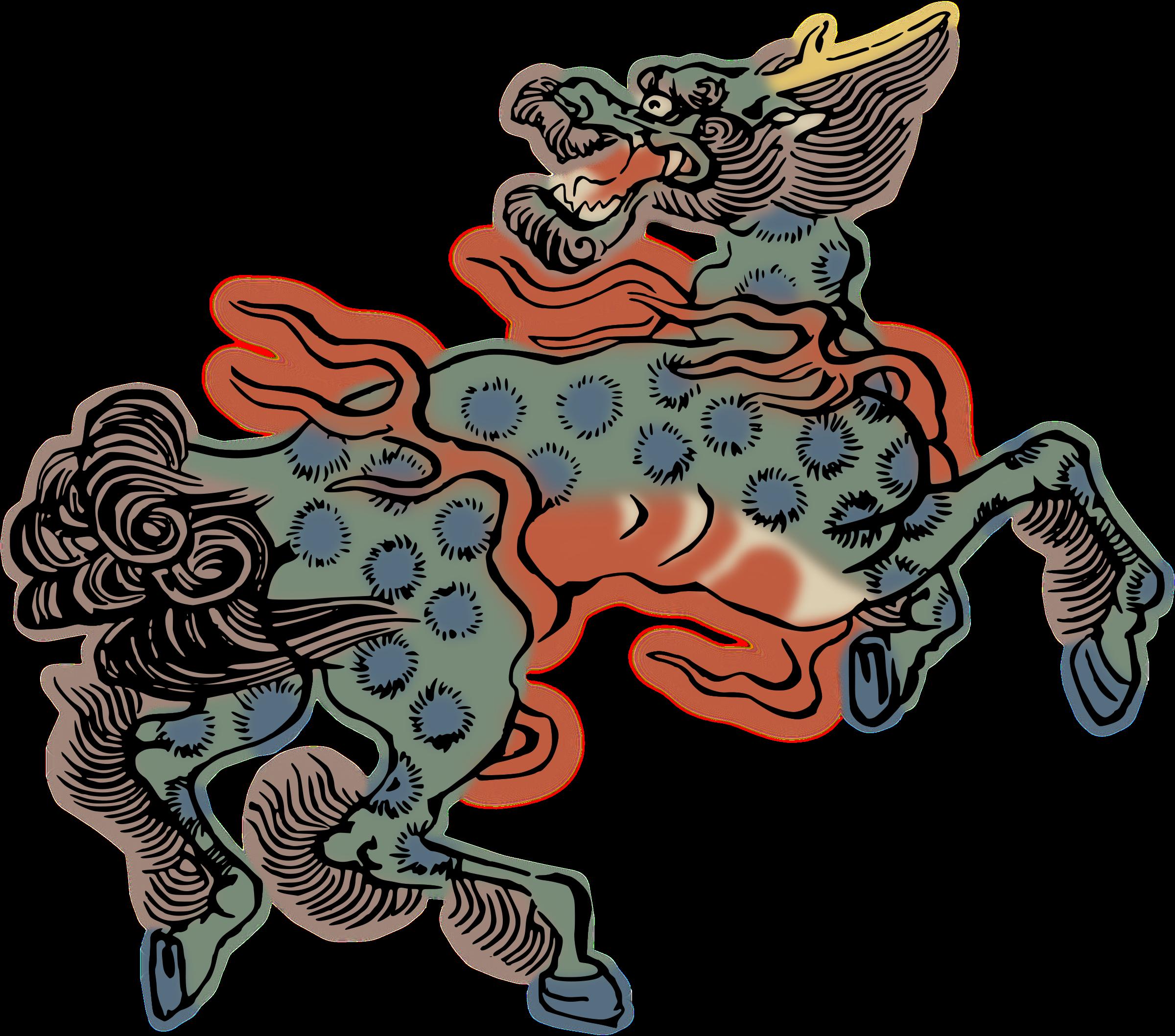 Clipart - Qilin (Ki-rin)