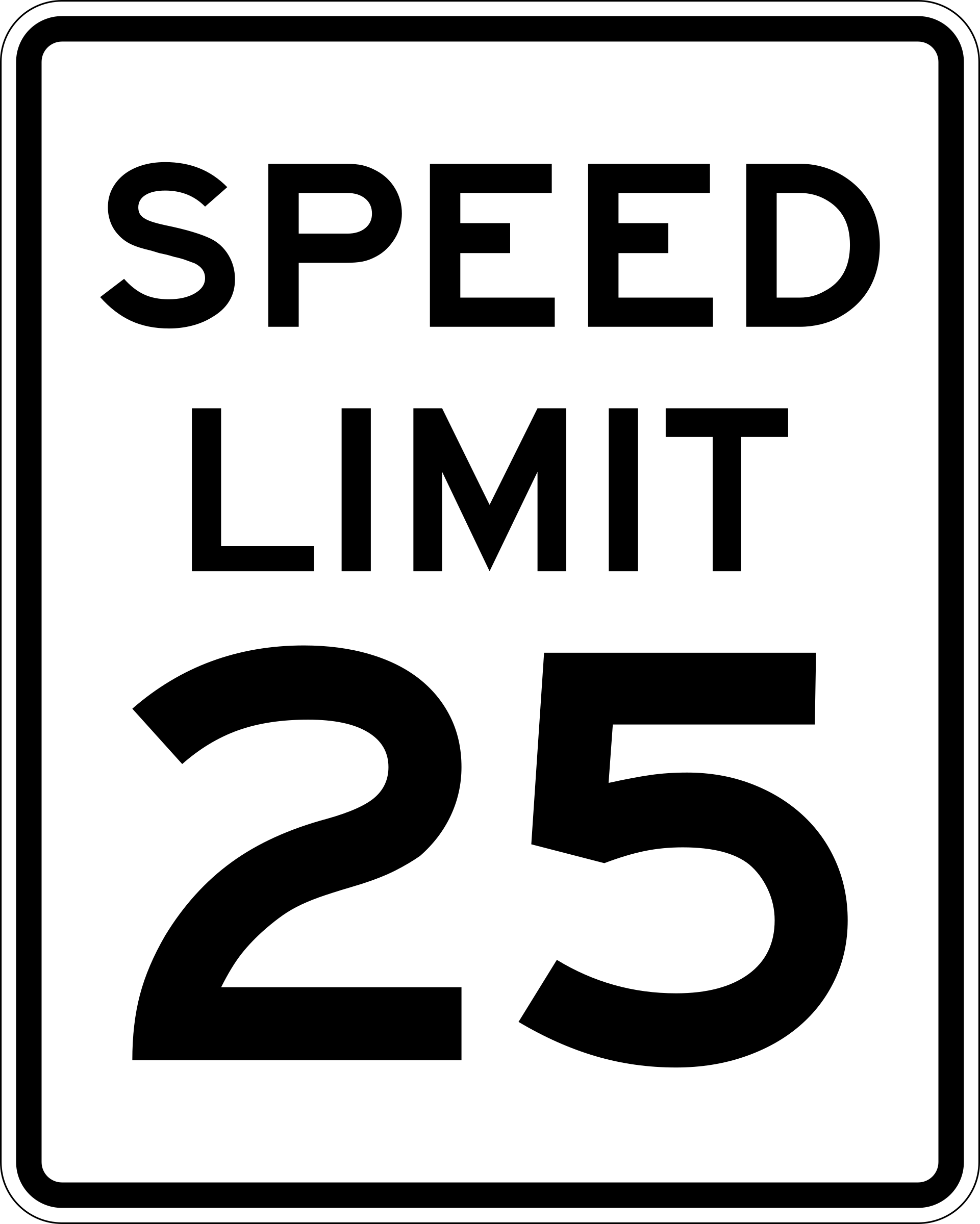 Speed Limit 25 by Rfc1394