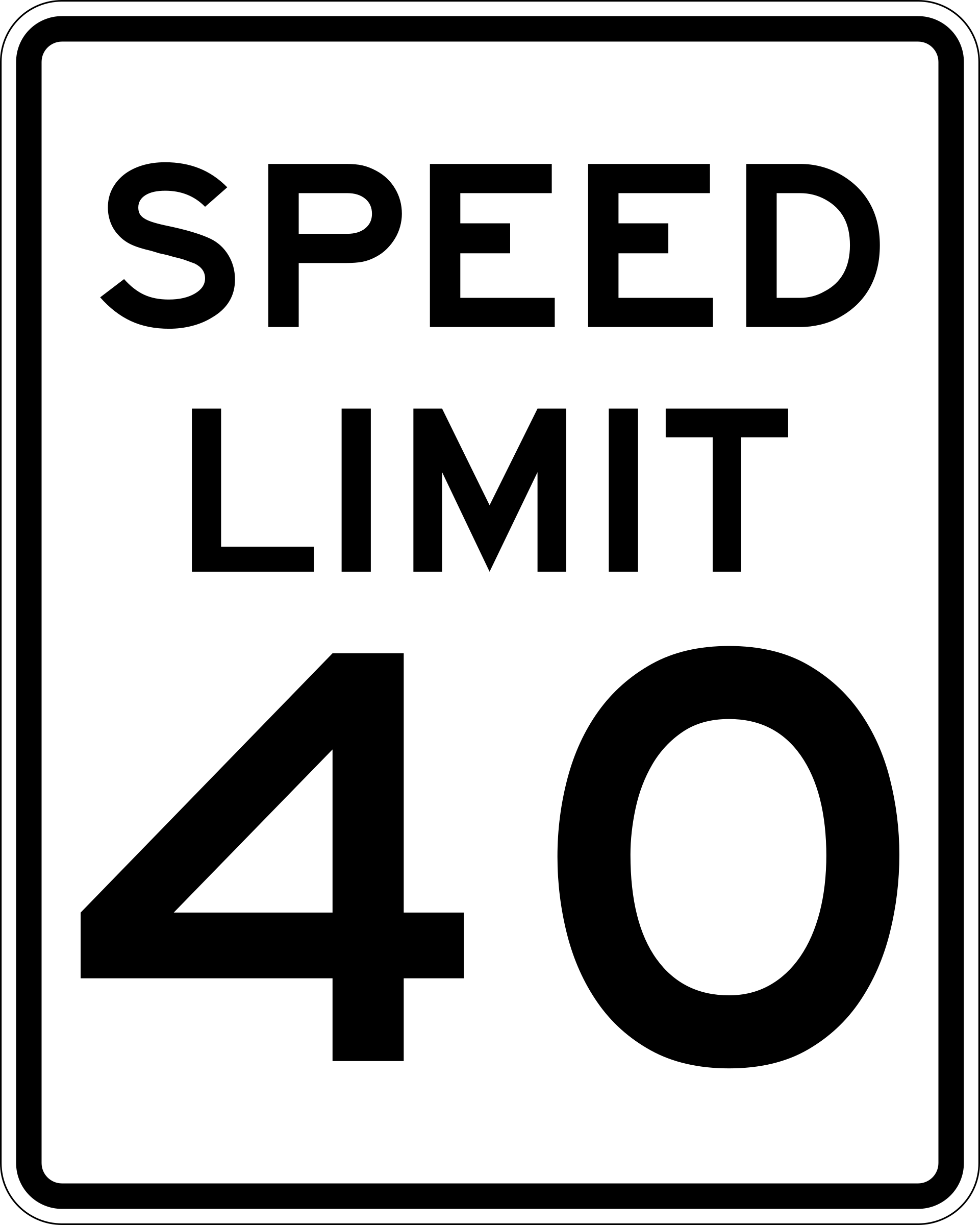 Speed-Limit-40-sign.png