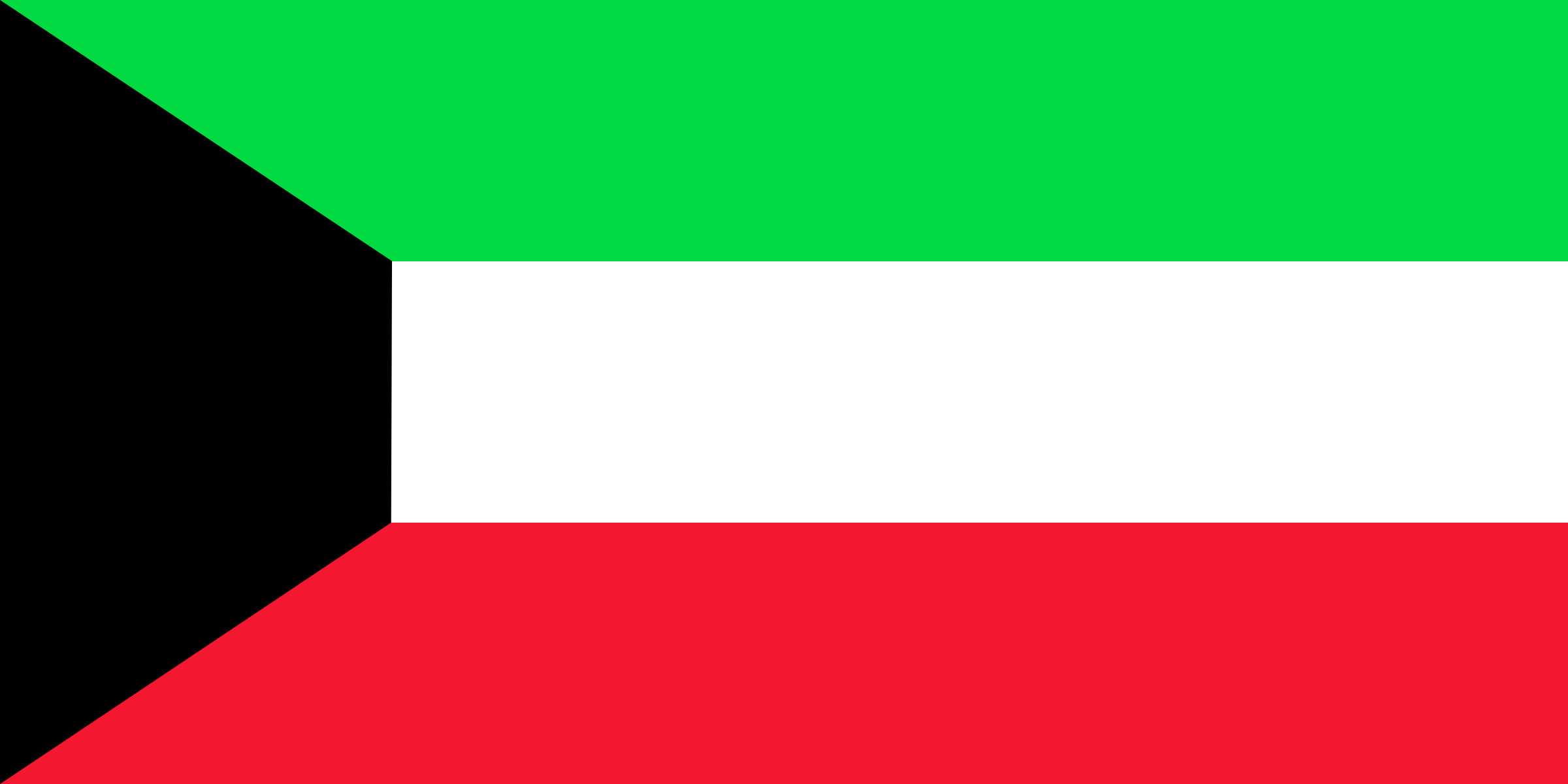 Flag of Kuwait by tobias