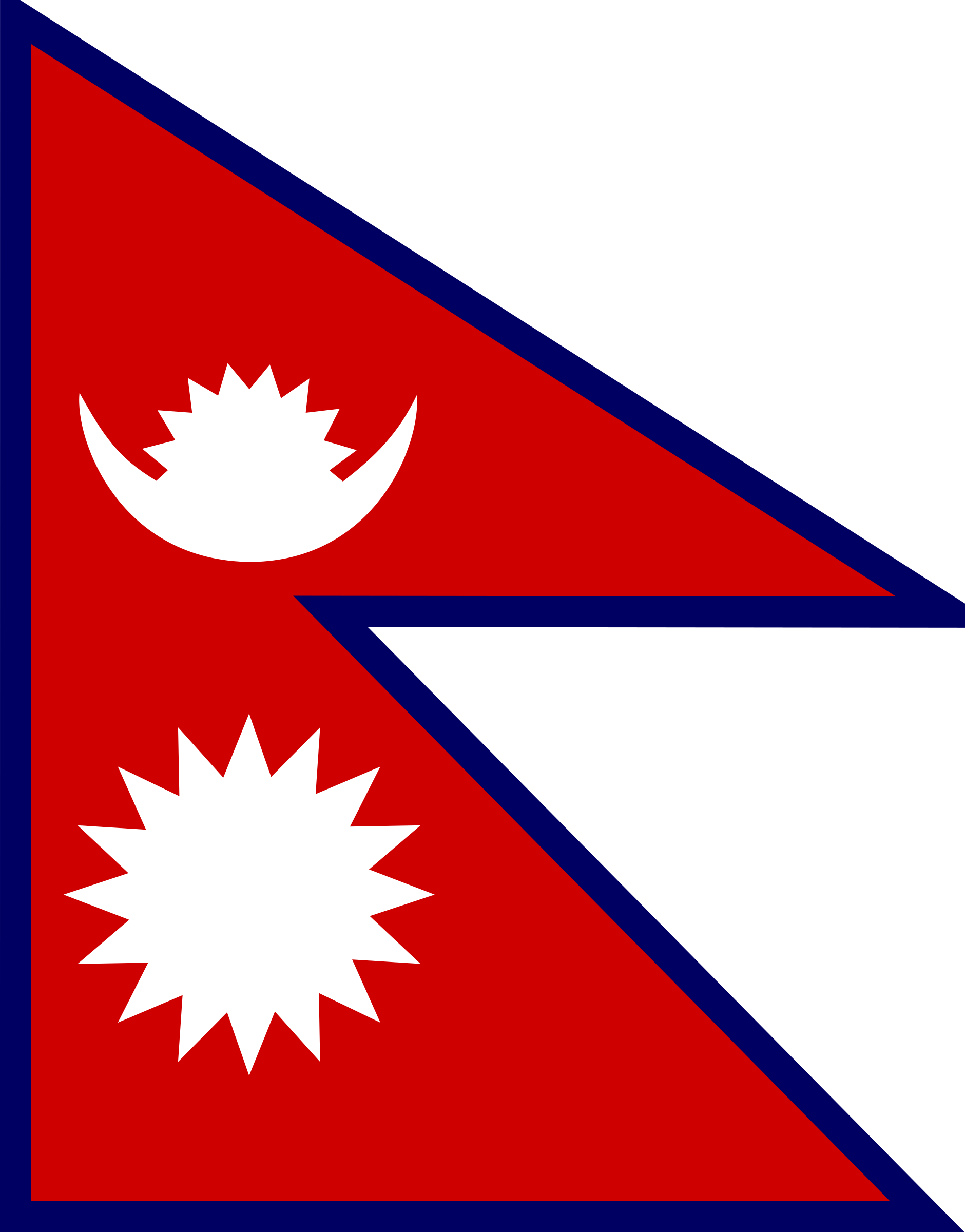 Flag of Nepal by tobias
