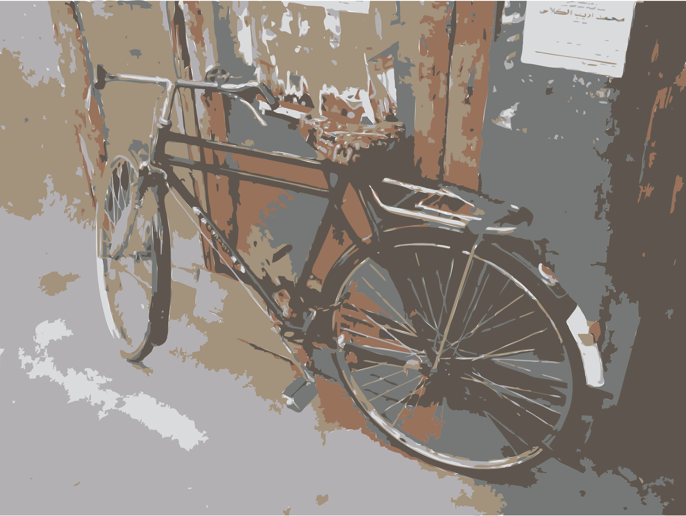 Chinese Bike Found in Damascus by rejon