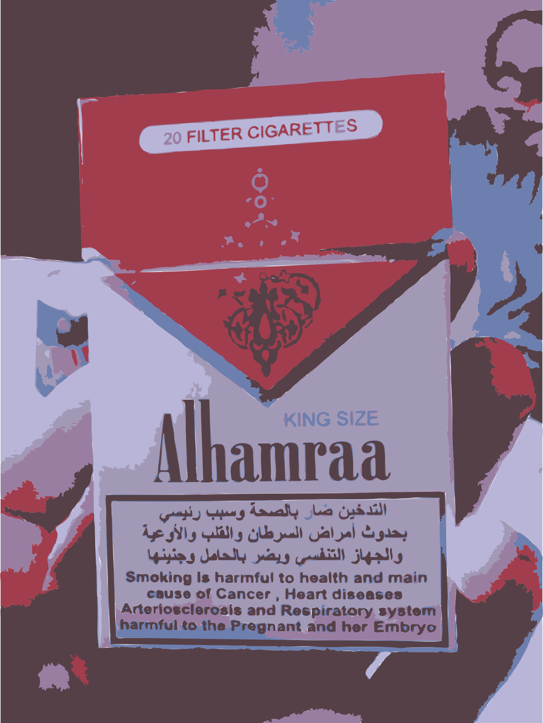 Alhamraa Cigarettes Close-up by rejon
