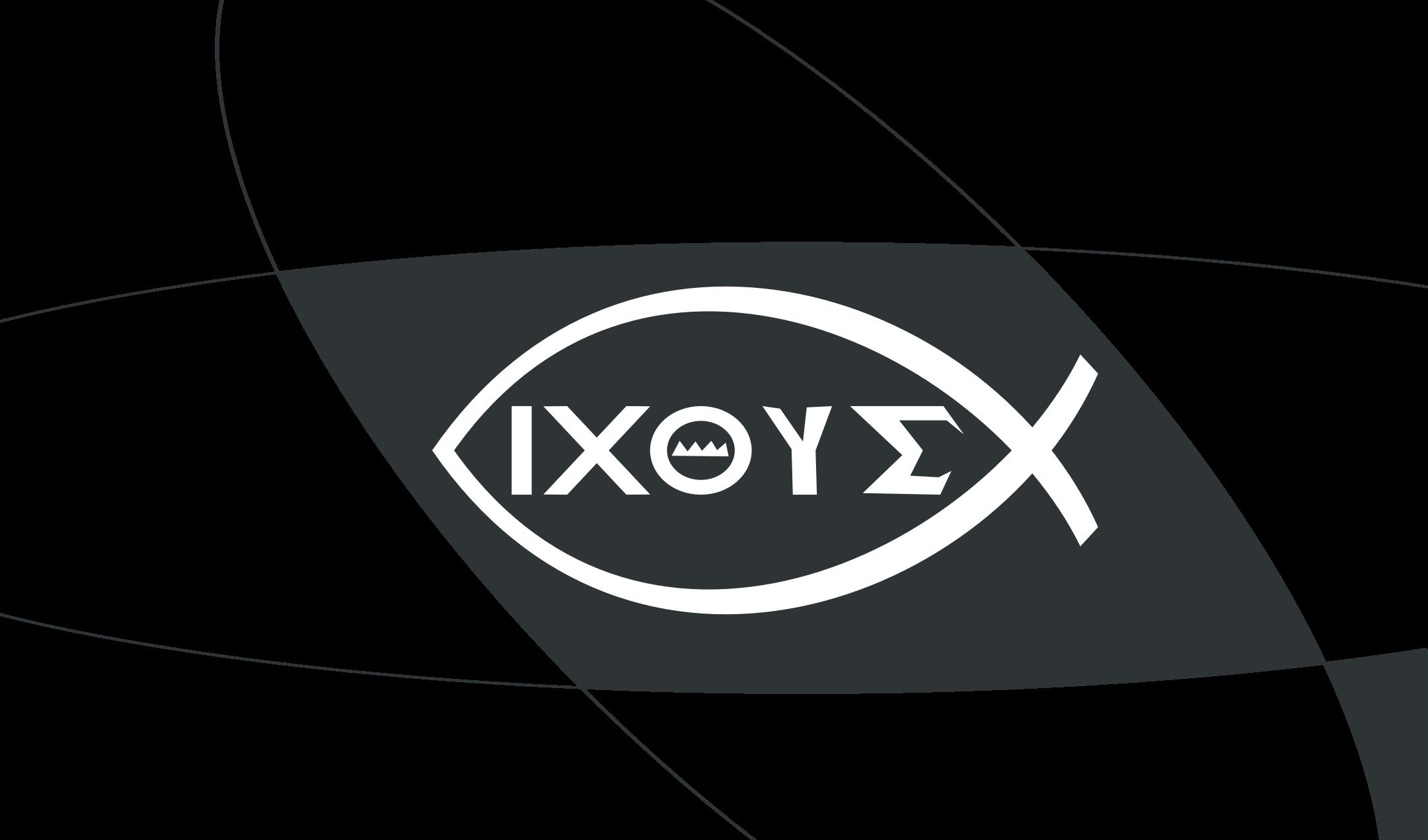 Christian fish symbol png christian fish symbol png photo27 biocorpaavc