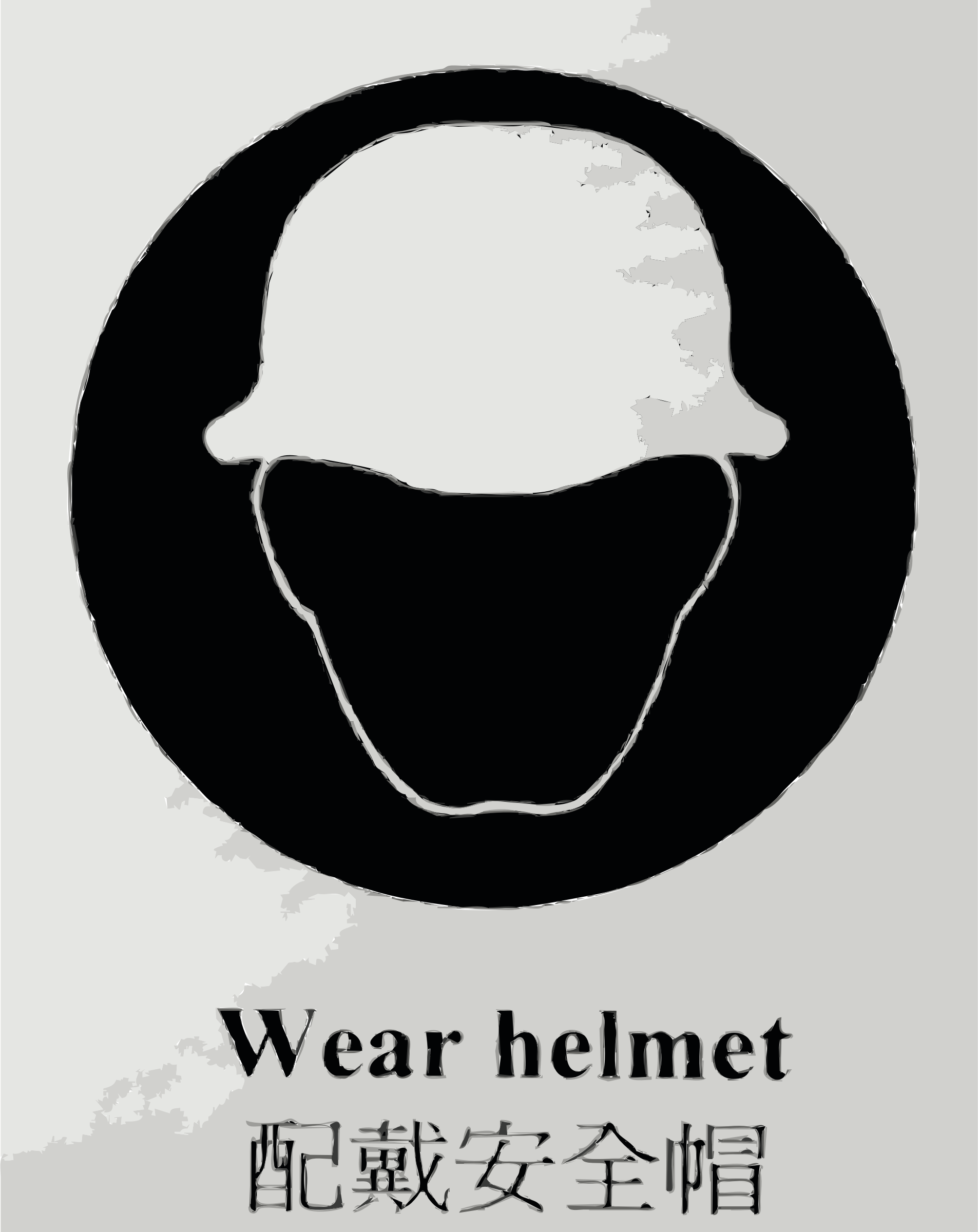 Wear Helmet (Chinese) by rejon