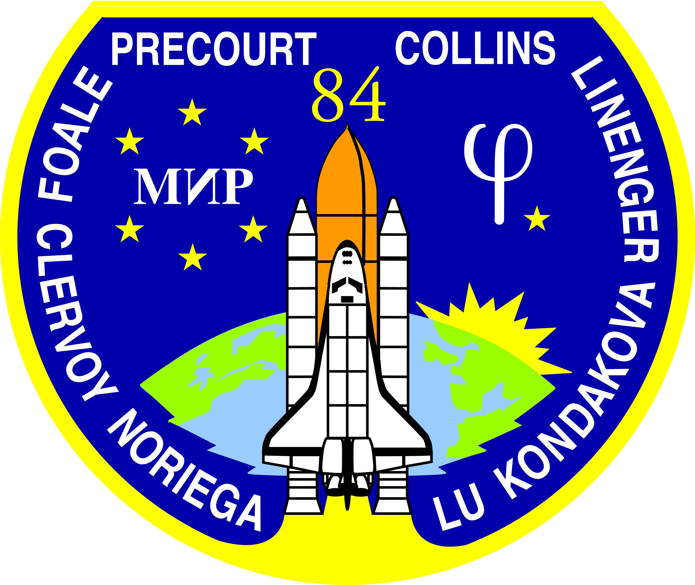 NASA STS-84 Patch by NASA