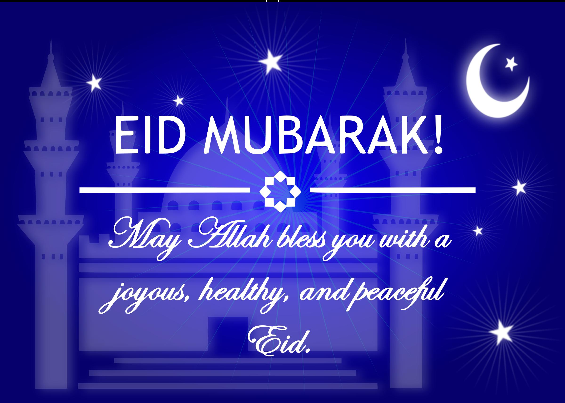 Clipart Eid Mubarak