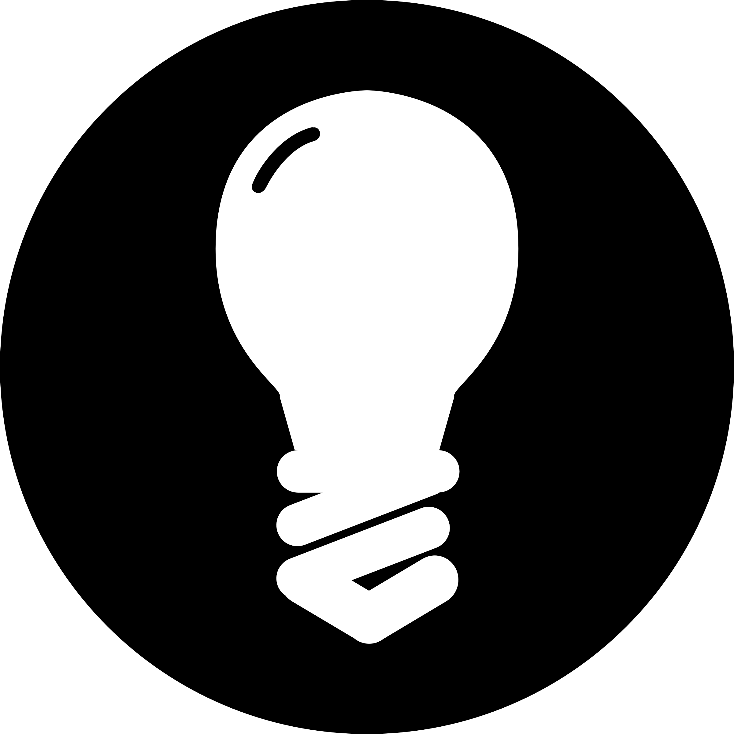 Light Bulb Icon by Minduka