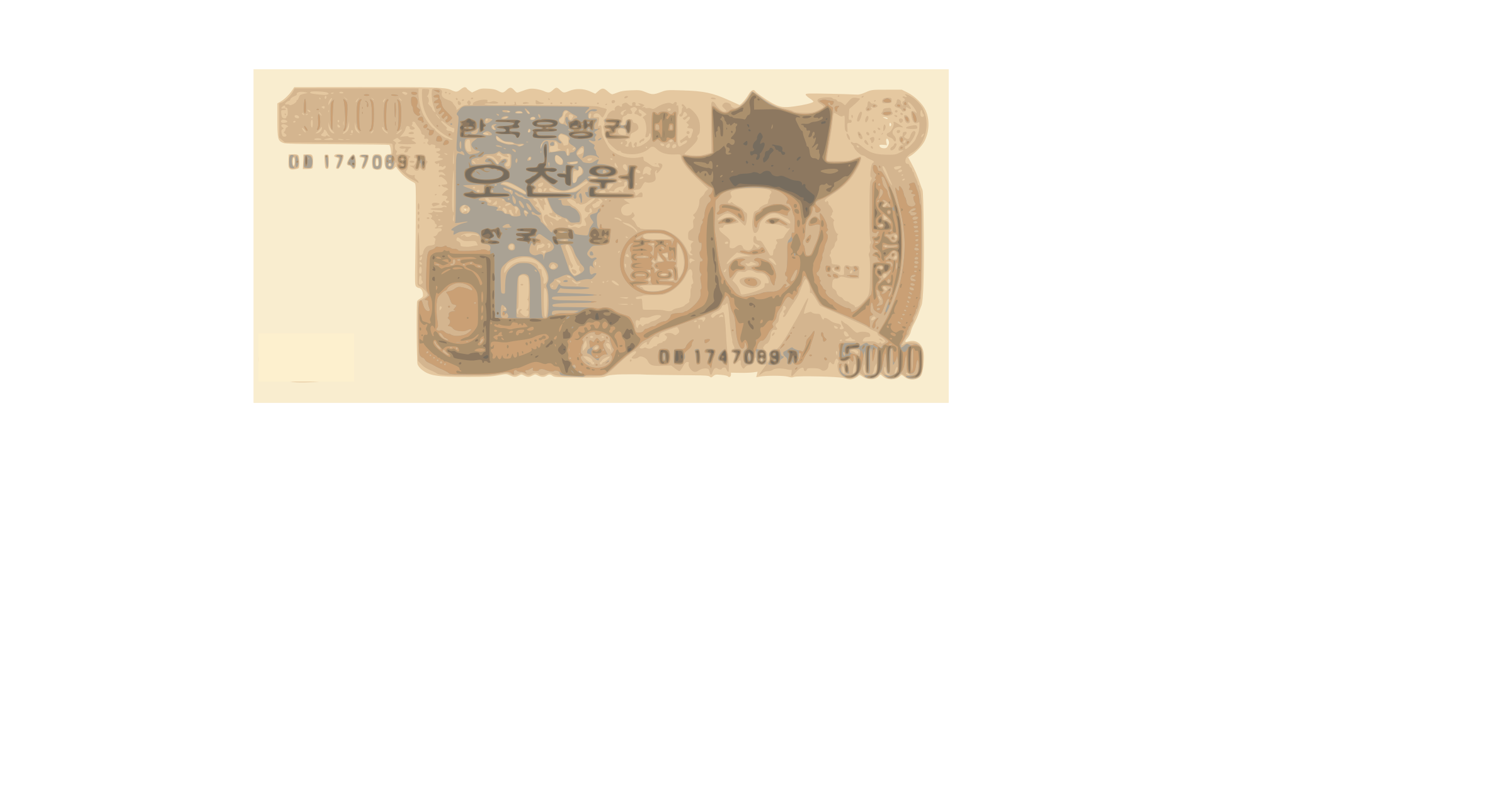 korean money 5000won front view by loveandread