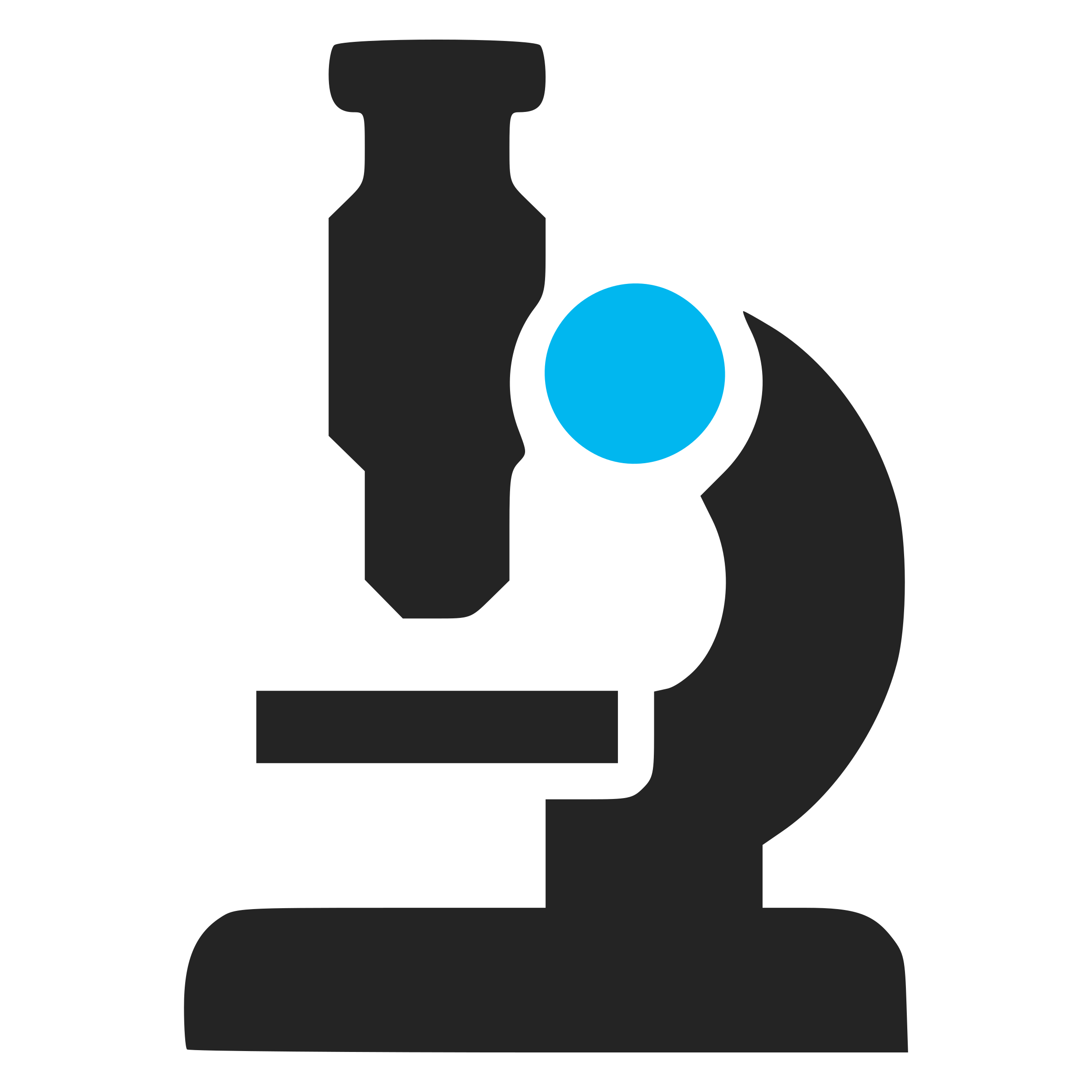 Microscope Icon by ben