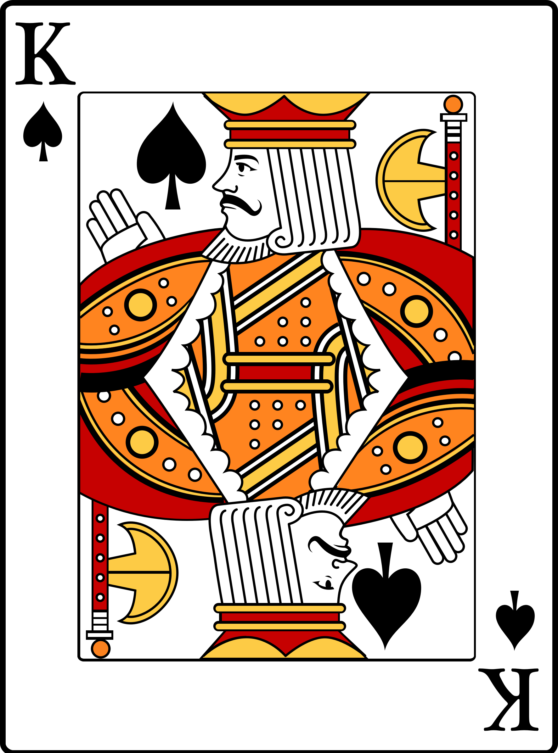 Clipart King Of Spades
