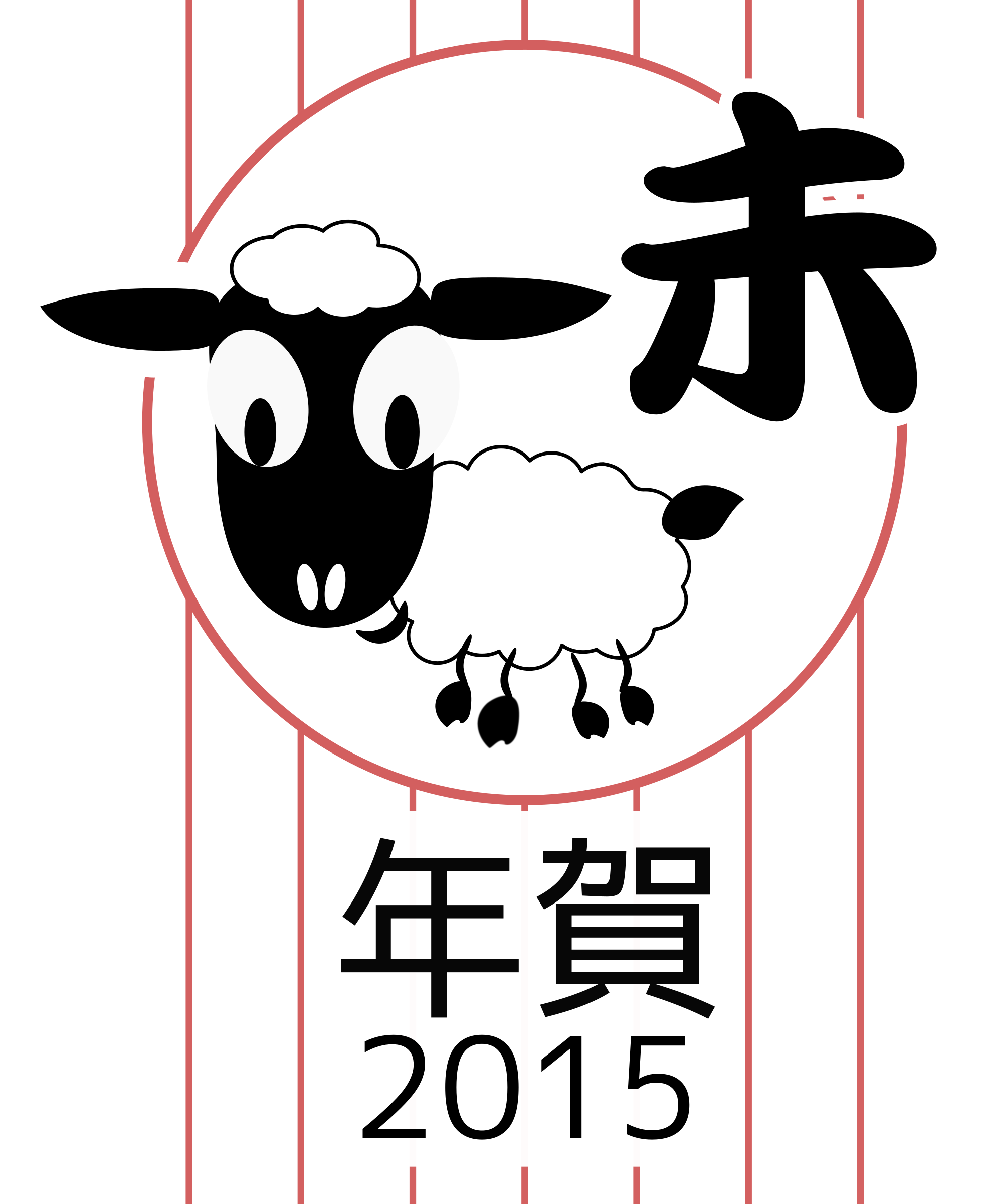 Chinese zodiac sheep - Japanese version - 2015 by uroesch