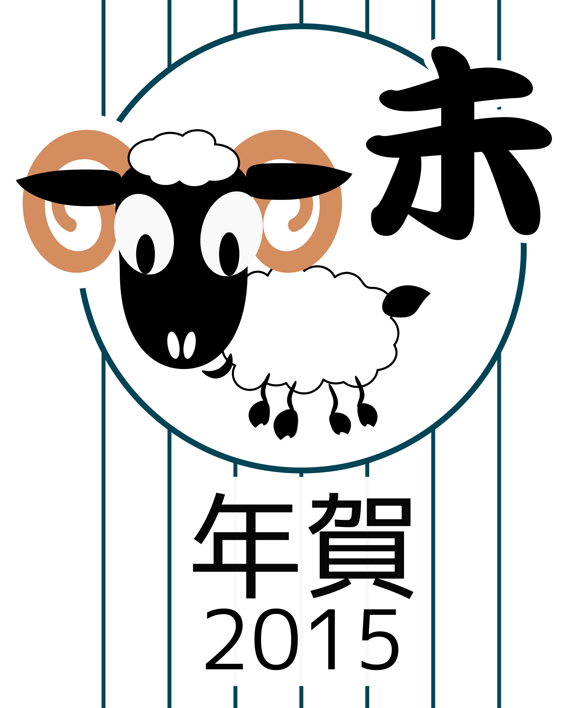 Chinese zodiac ram - Japanese version - 2015 by uroesch