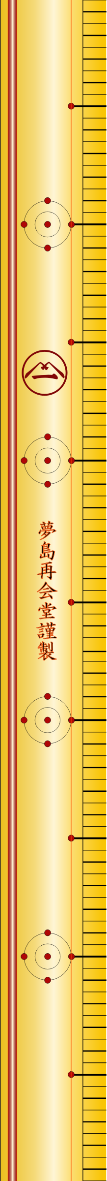 Japanese bamboo ruler  by comsuella2293