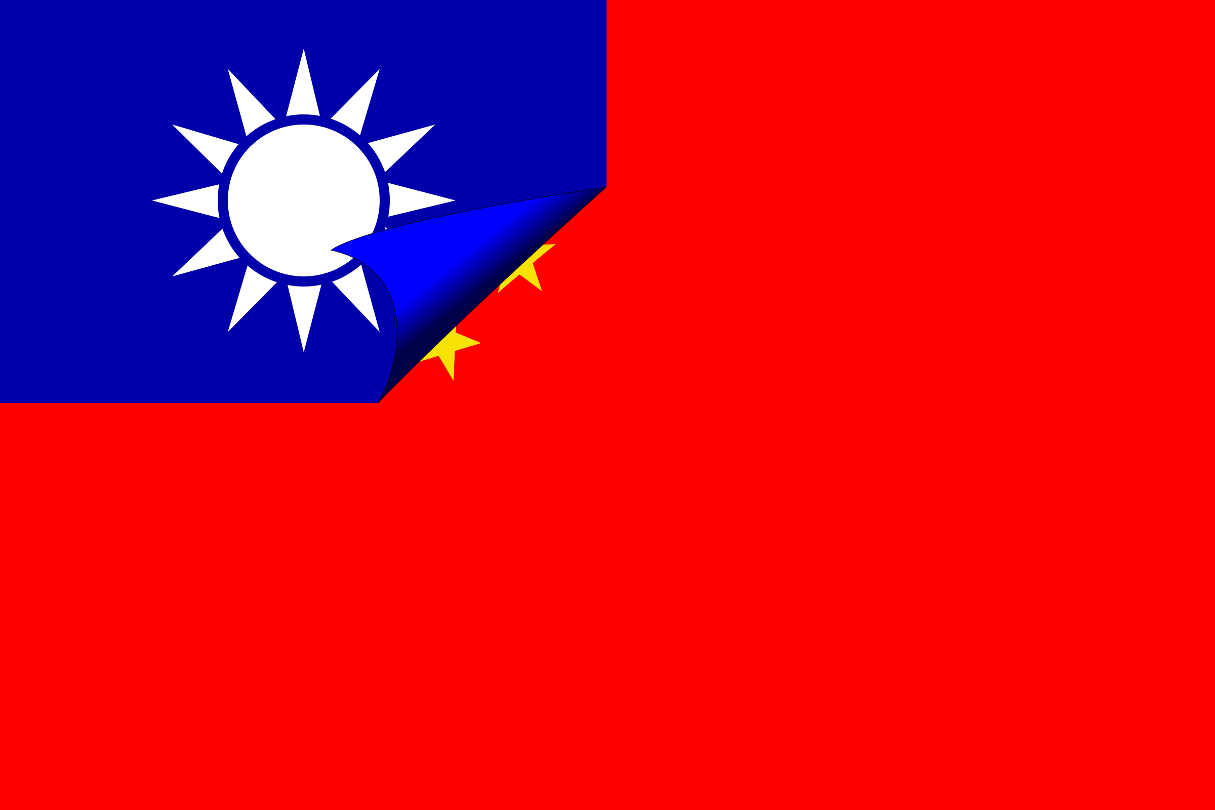 Flag of Taiwan by antontw
