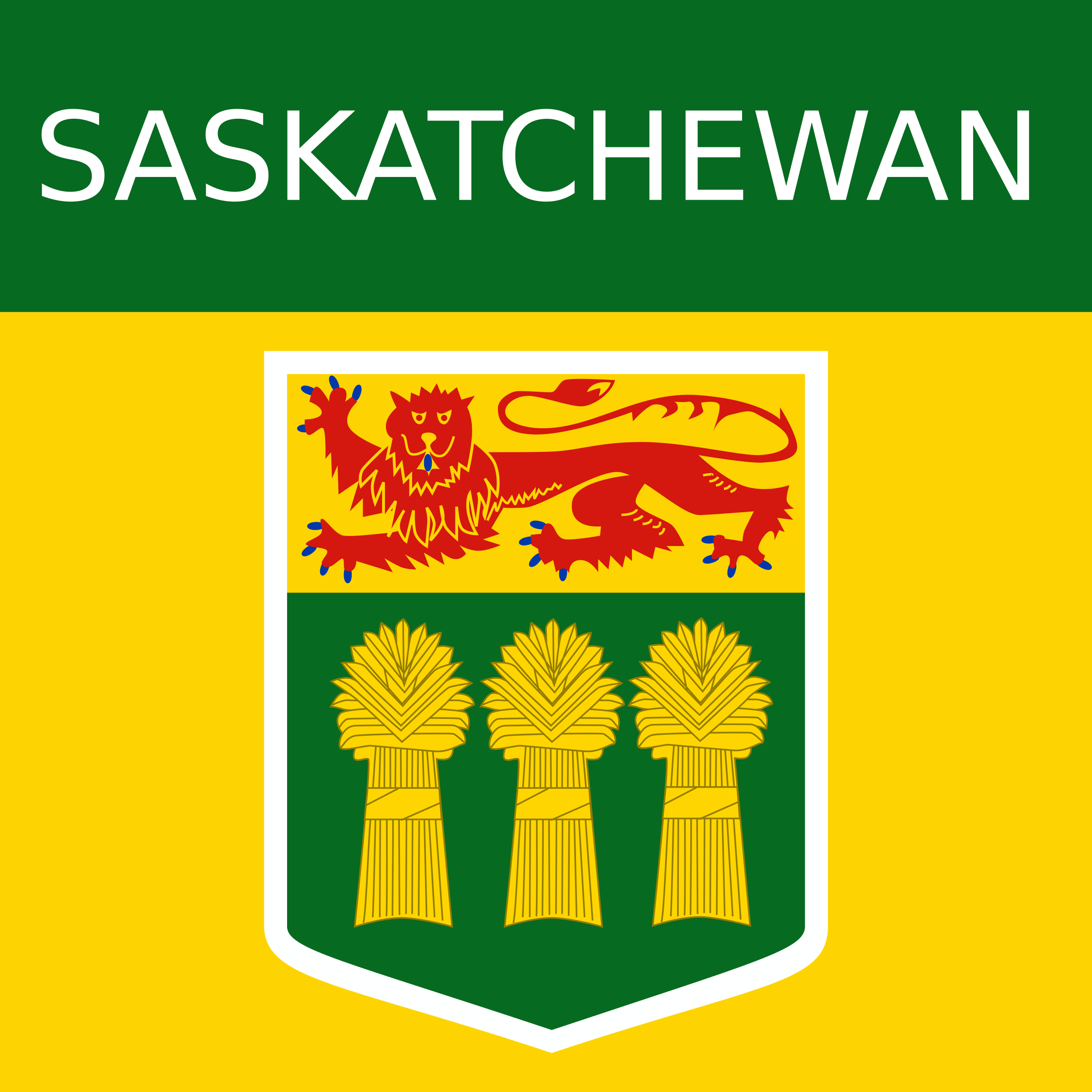 Saskatchewan Icon by Dustwin