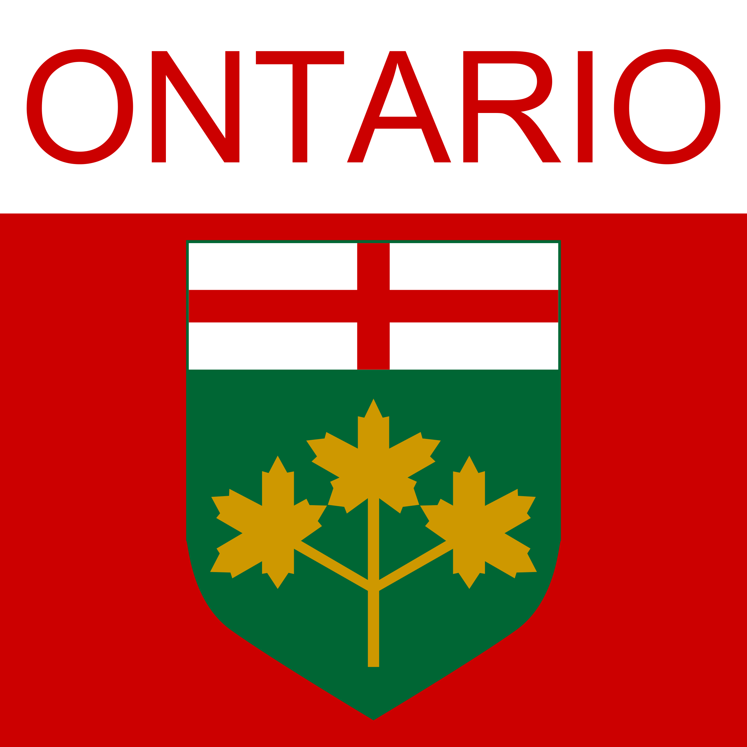 Ontario Icon by Dustwin
