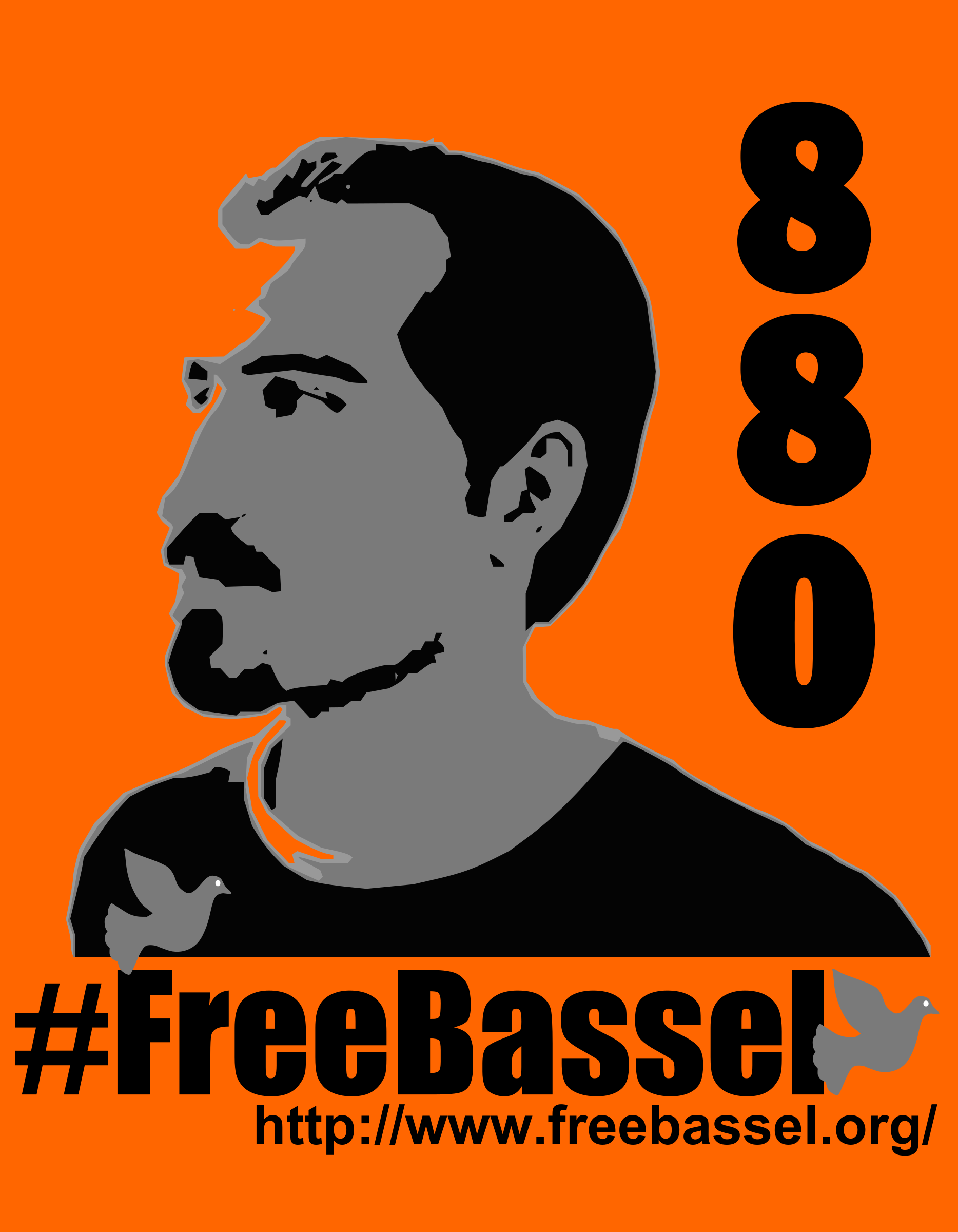 The 880th Day of Bassel's Detainment by lordoftheloch