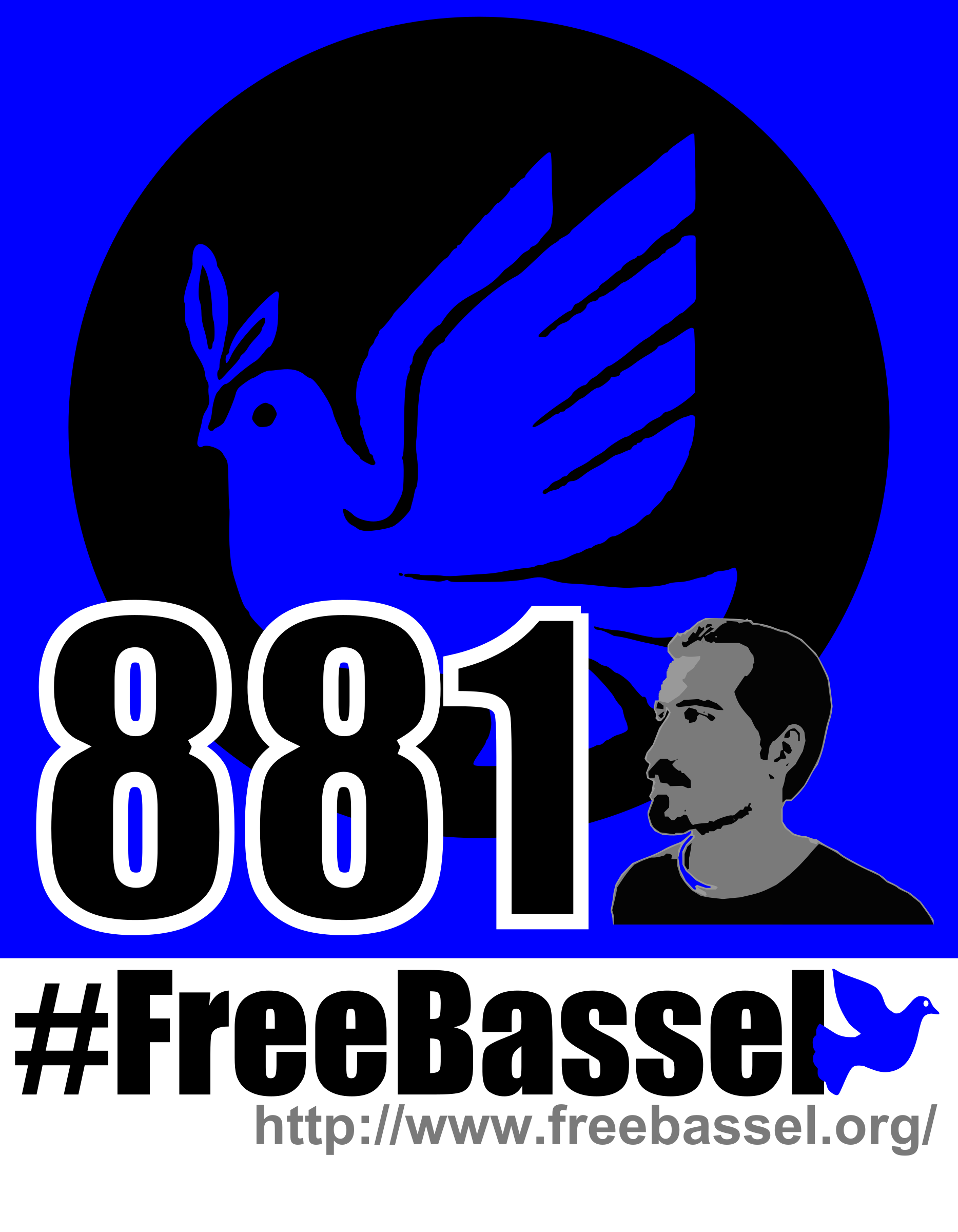#FreeBassel, 881st Day of Detainment by lordoftheloch
