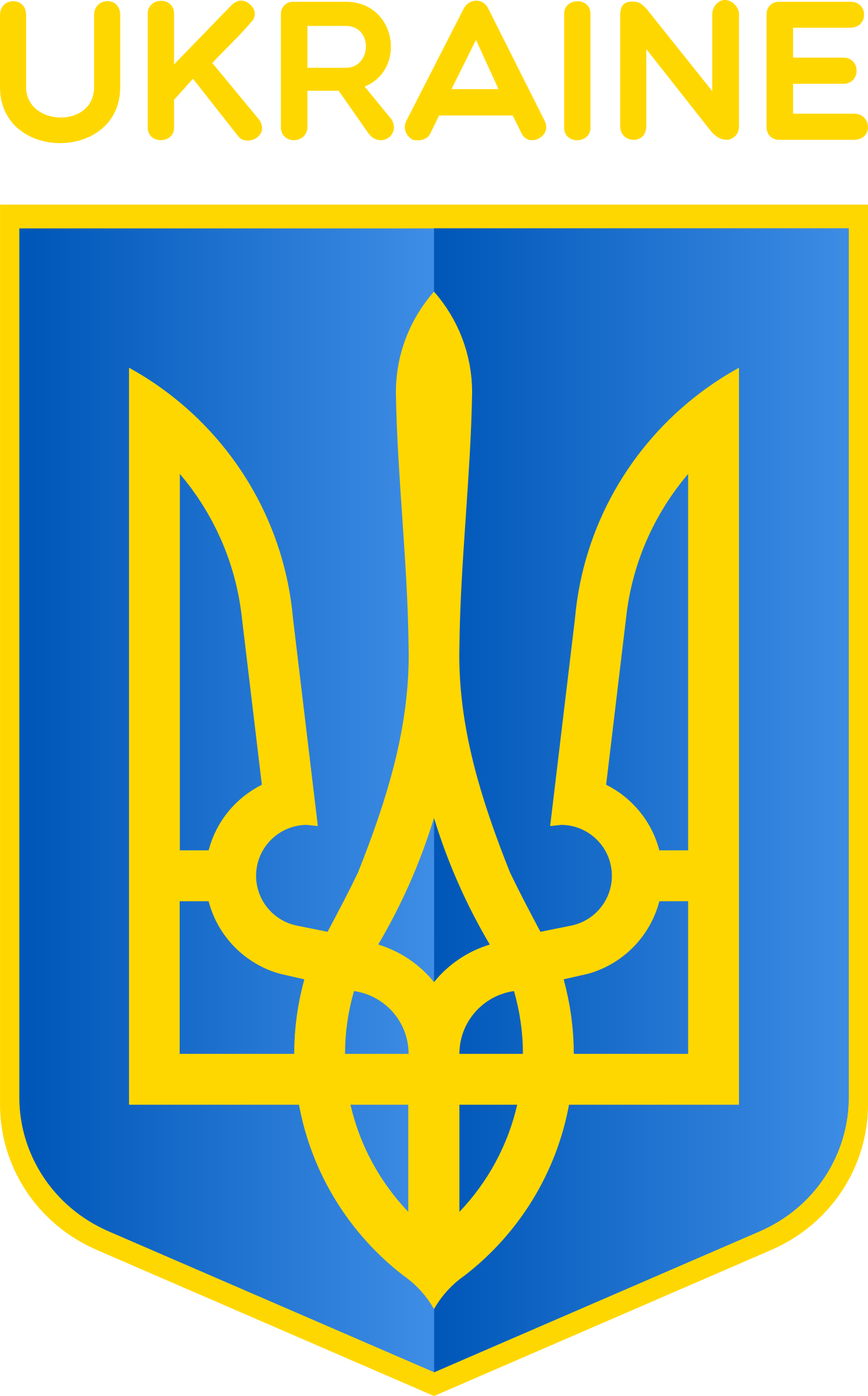 Ukraine Coat of Arms by grin