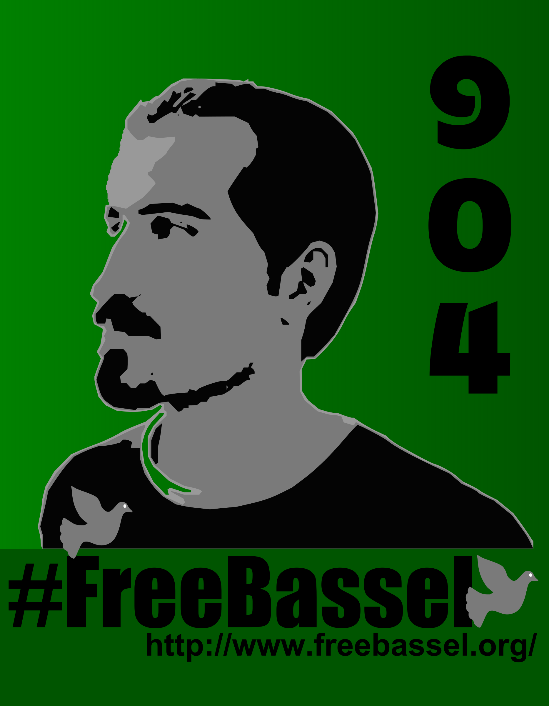 #FreeBassel, 904th day of Imprisonment by lordoftheloch