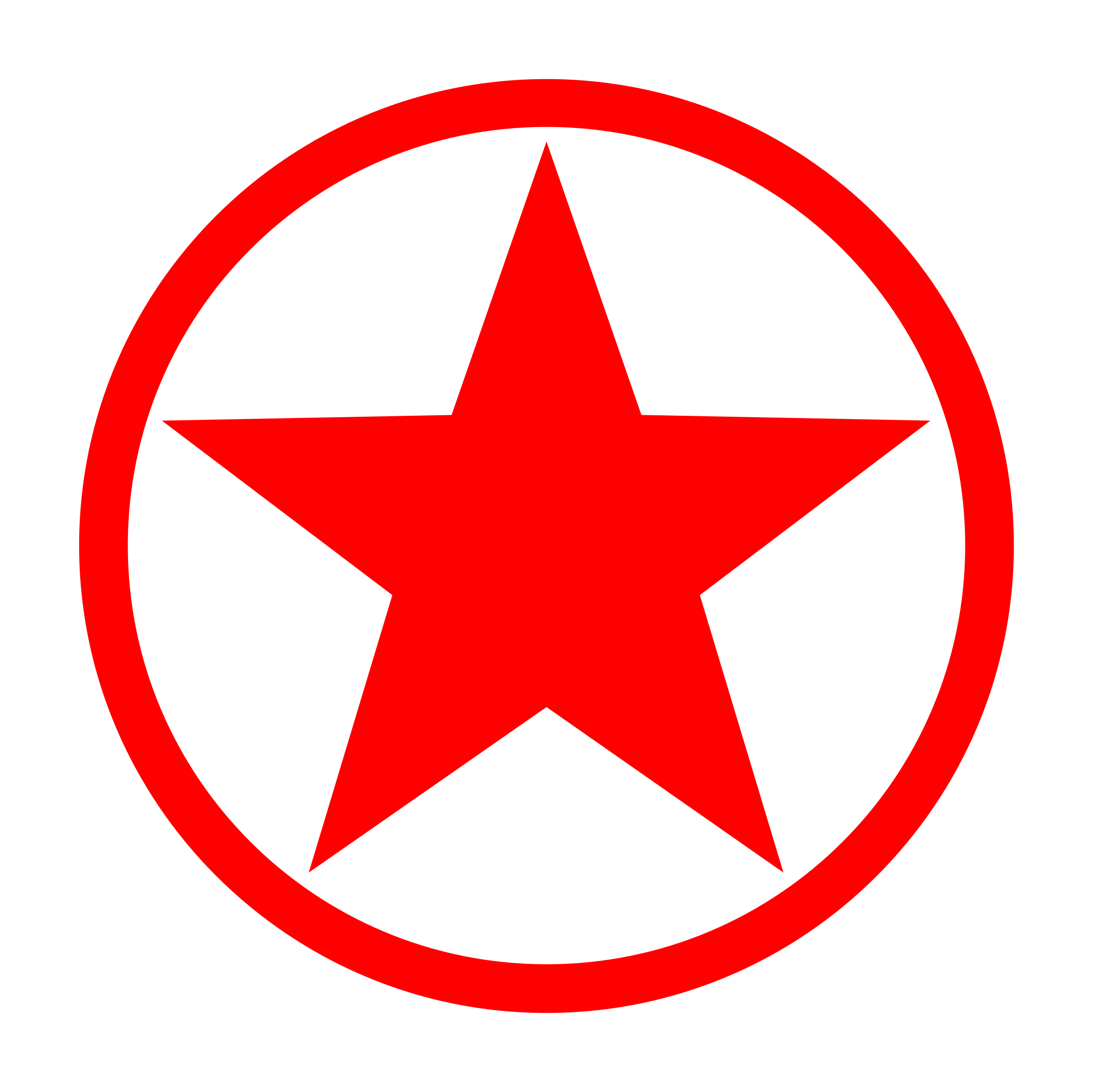 Star in Circle by worker