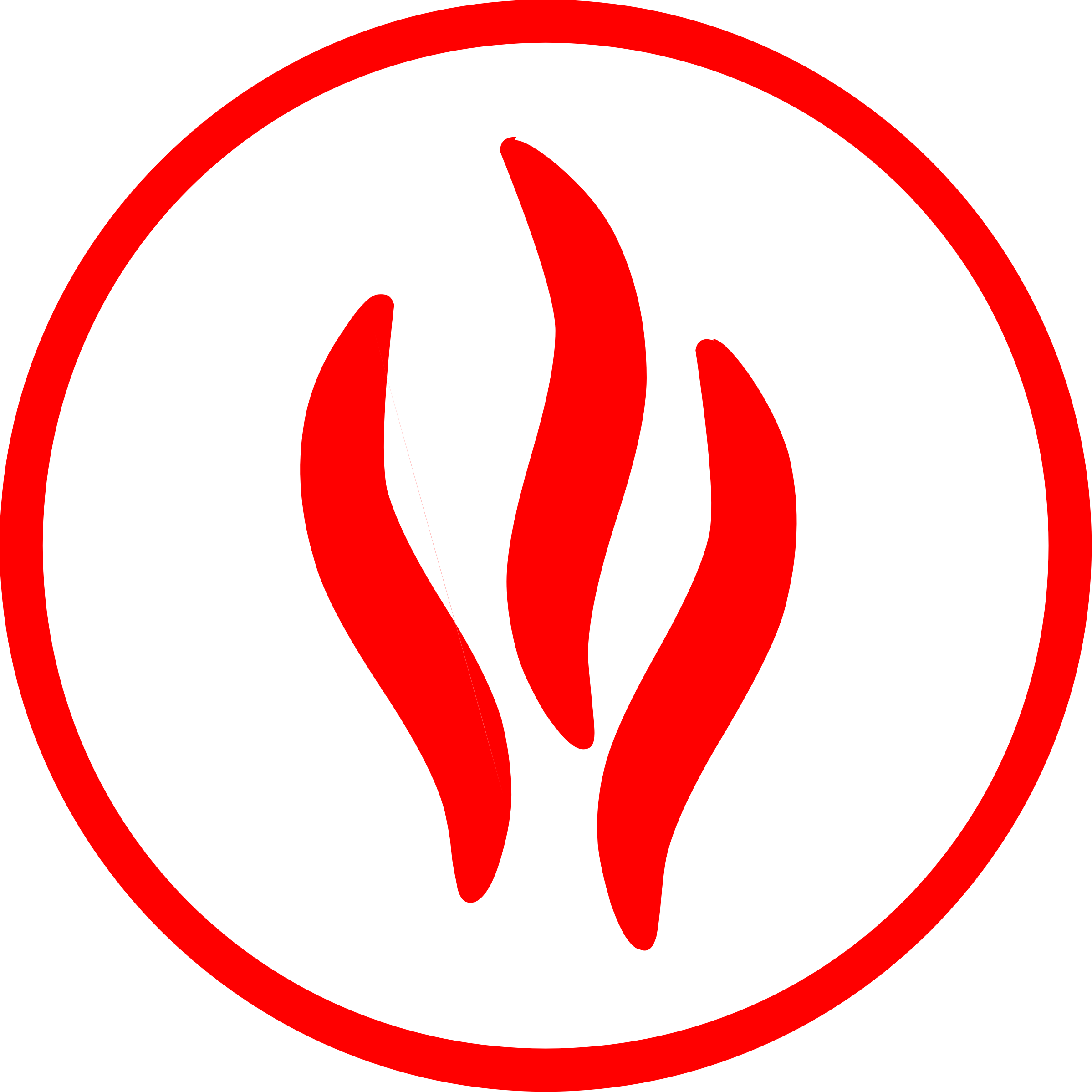 Fire department icon by pnx