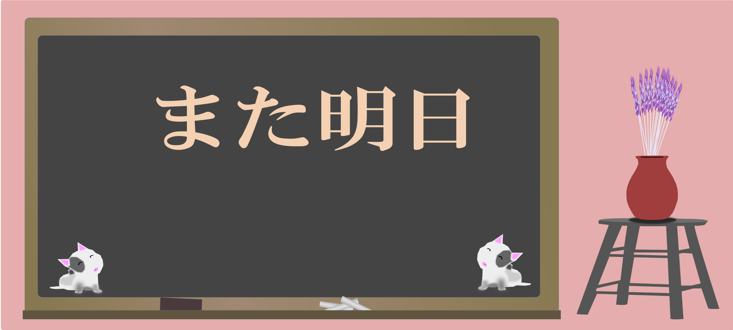 today's kanji-77-mataasita by yamachem