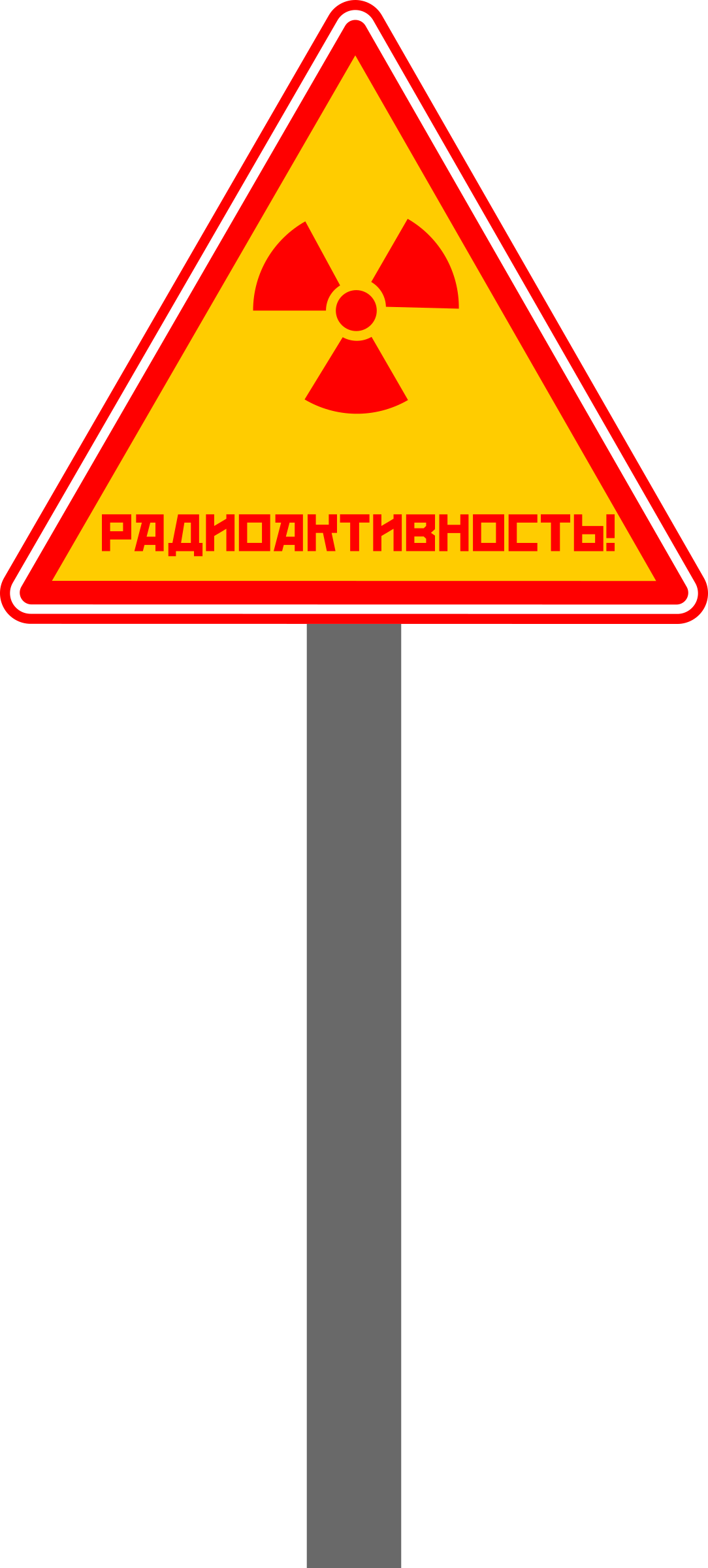 Russian Radioactive Sign by derkommander0916